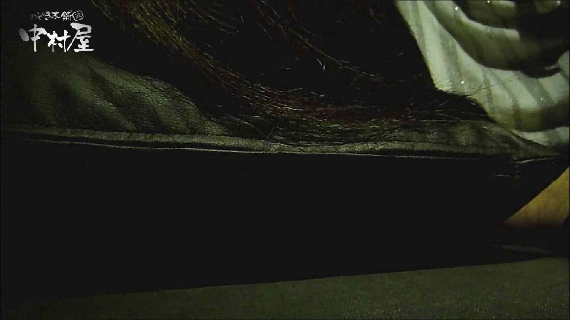 欲望 リアルドール Vol.01 Kちゃんショップ店員店員20歳 イタズラ オマンコ動画キャプチャ 71pic 55