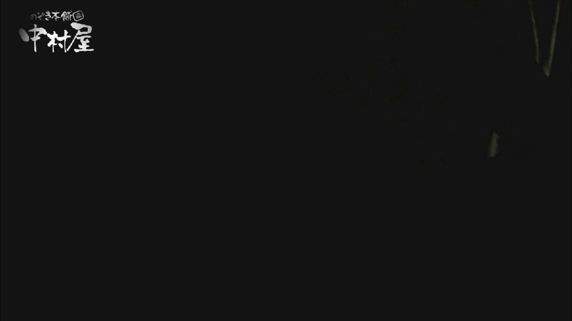欲望 リアルドール Vol.01 Kちゃんショップ店員店員20歳 女子大生丸裸  71pic 64