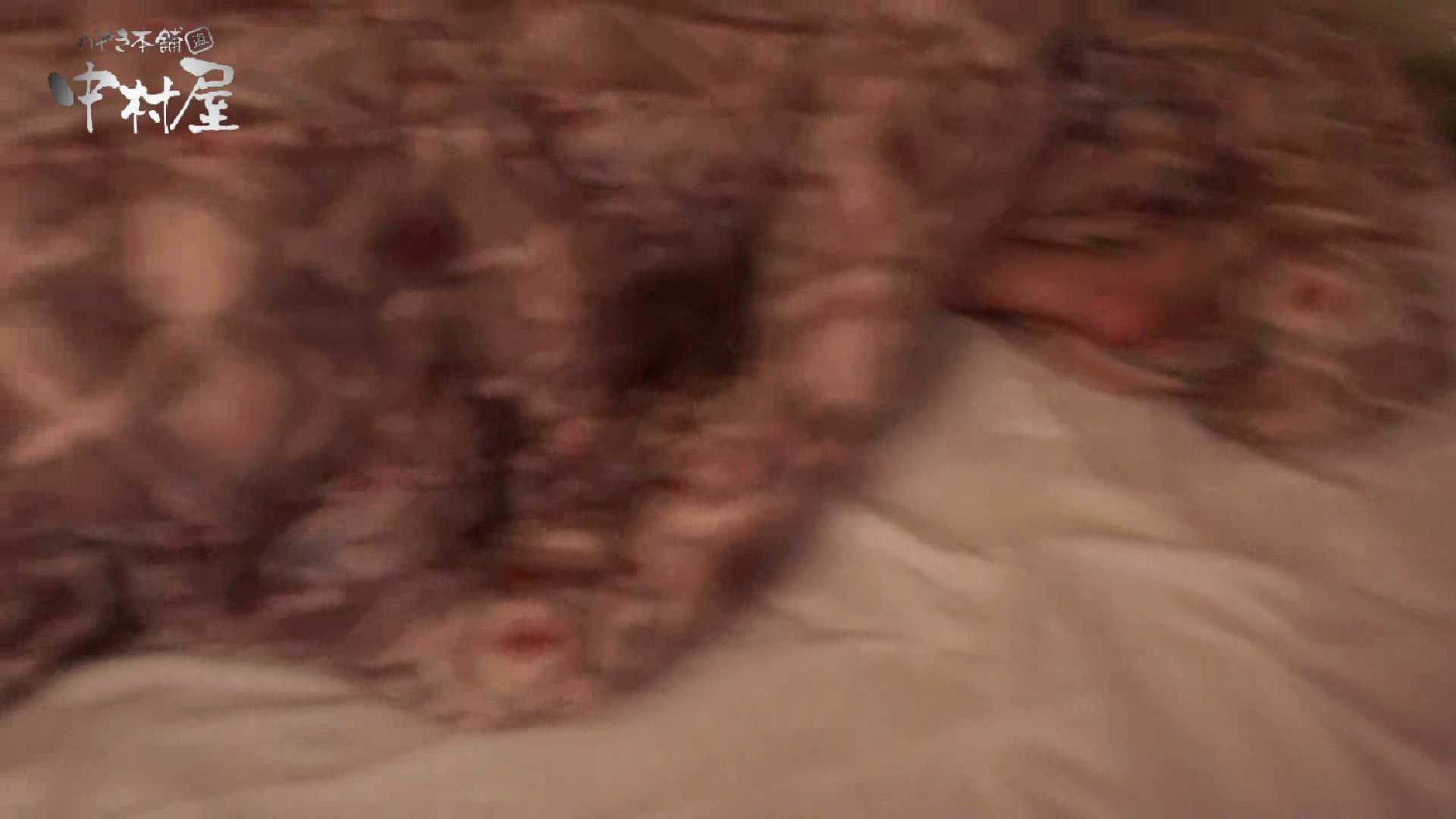 欲望 リアルドール Vol.02 女子大生丸裸 おめこ無修正動画無料 70pic 15