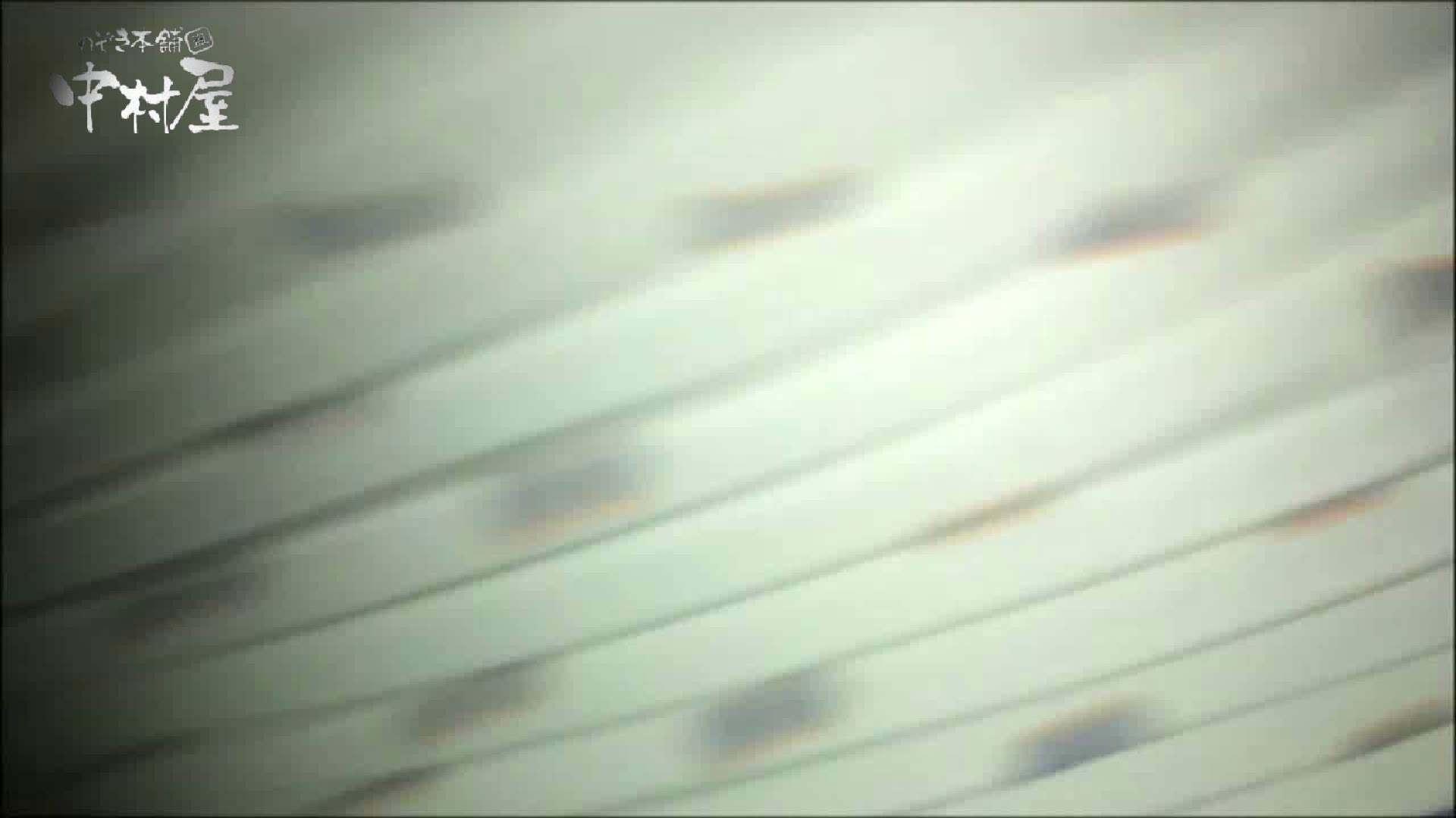 欲望 リアルドール Vol.03 女子大生丸裸 われめAV動画紹介 103pic 7