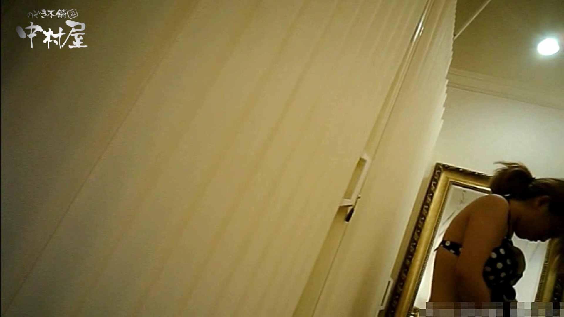 欲望 リアルドール Case.07 Mちゃん19歳 巨乳ギャル 巨乳   女子大生丸裸  89pic 1