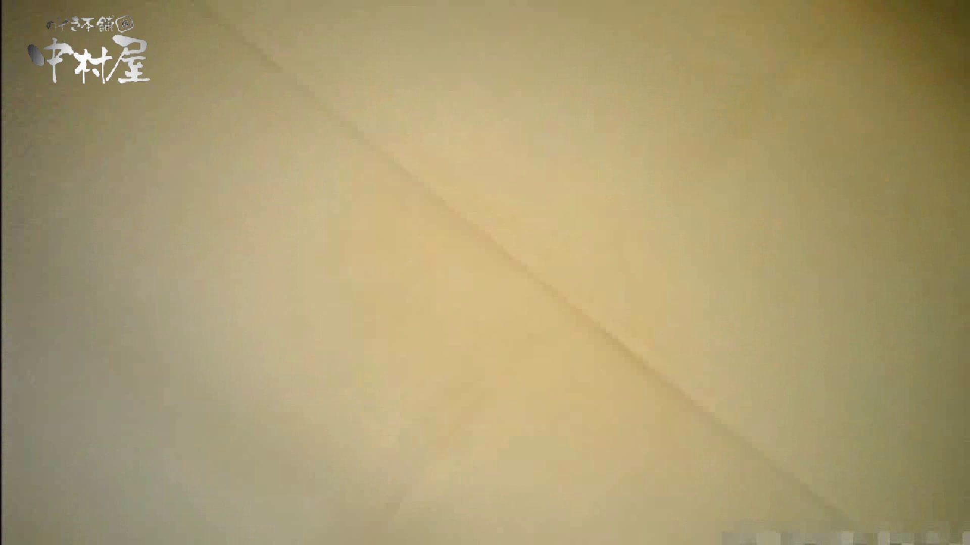 欲望 リアルドール Case.07 Mちゃん19歳 巨乳ギャル イタズラ 濡れ場動画紹介 89pic 15