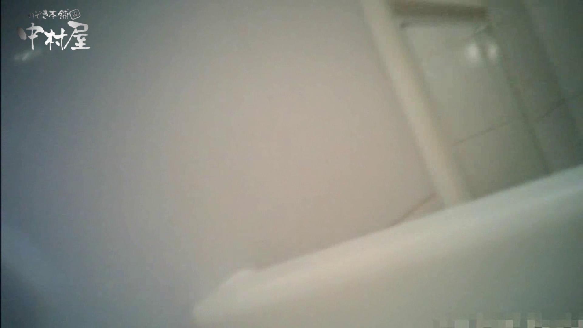 欲望 リアルドール Case.07 Mちゃん19歳 巨乳ギャル イタズラ 濡れ場動画紹介 89pic 43