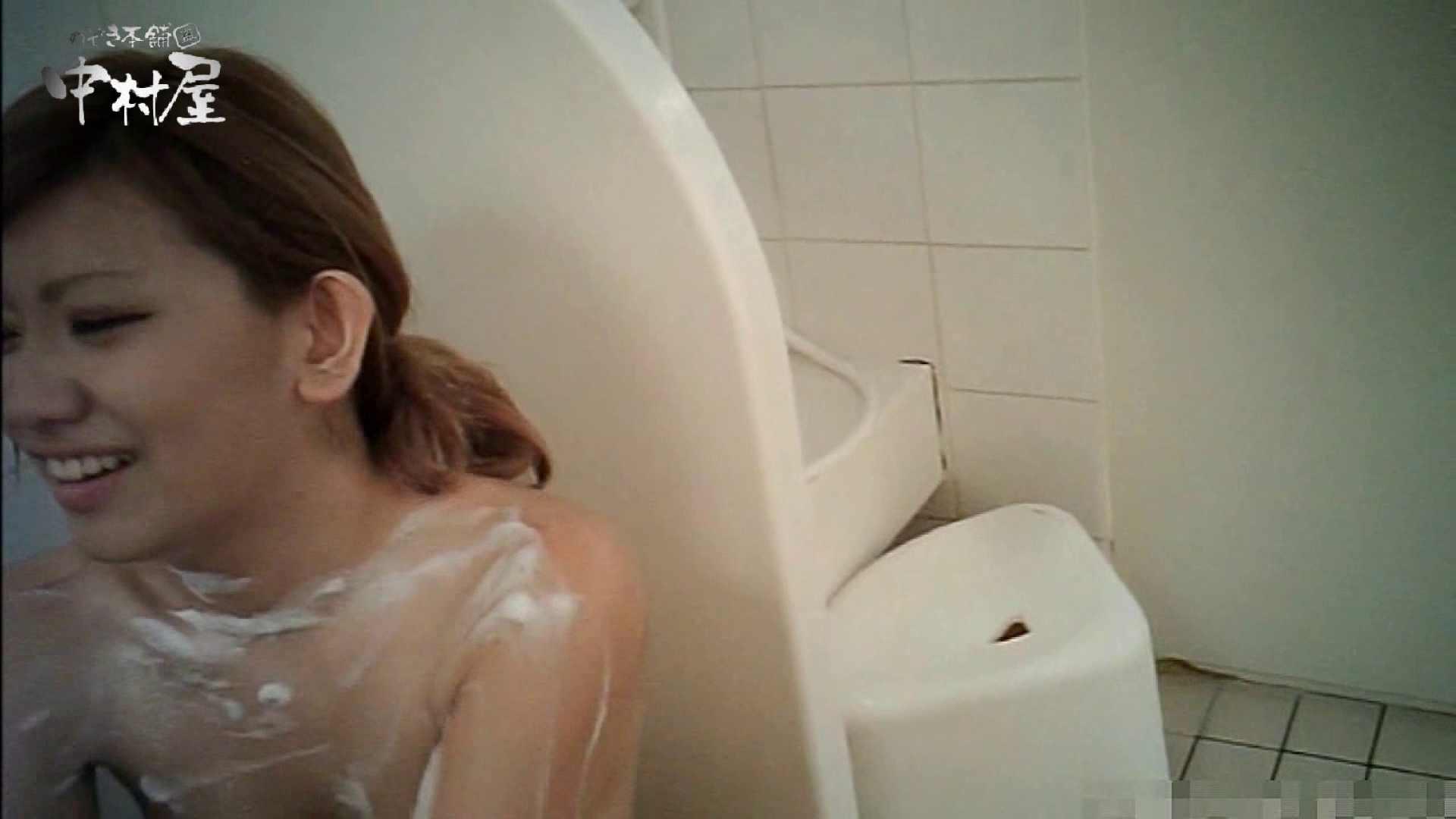 欲望 リアルドール Case.07 Mちゃん19歳 巨乳ギャル 巨乳   女子大生丸裸  89pic 45