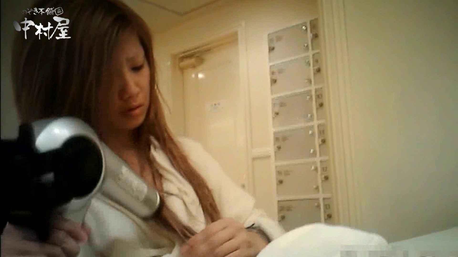 欲望 リアルドール Case.07 Mちゃん19歳 巨乳ギャル 巨乳   女子大生丸裸  89pic 85
