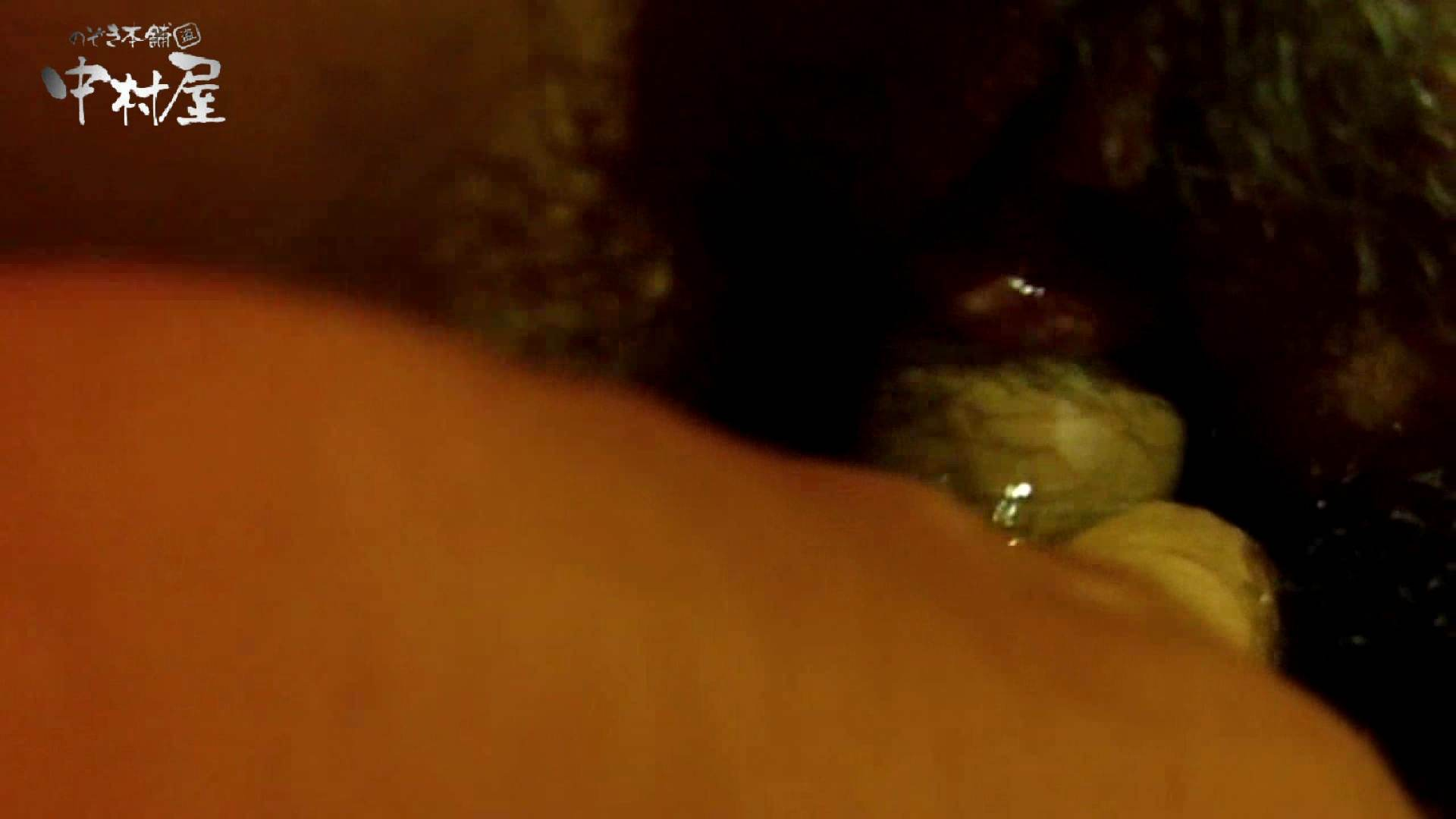 欲望 リアルドール Case.09 Mちゃん19歳 巨乳ギャル 巨乳 のぞき動画画像 75pic 14