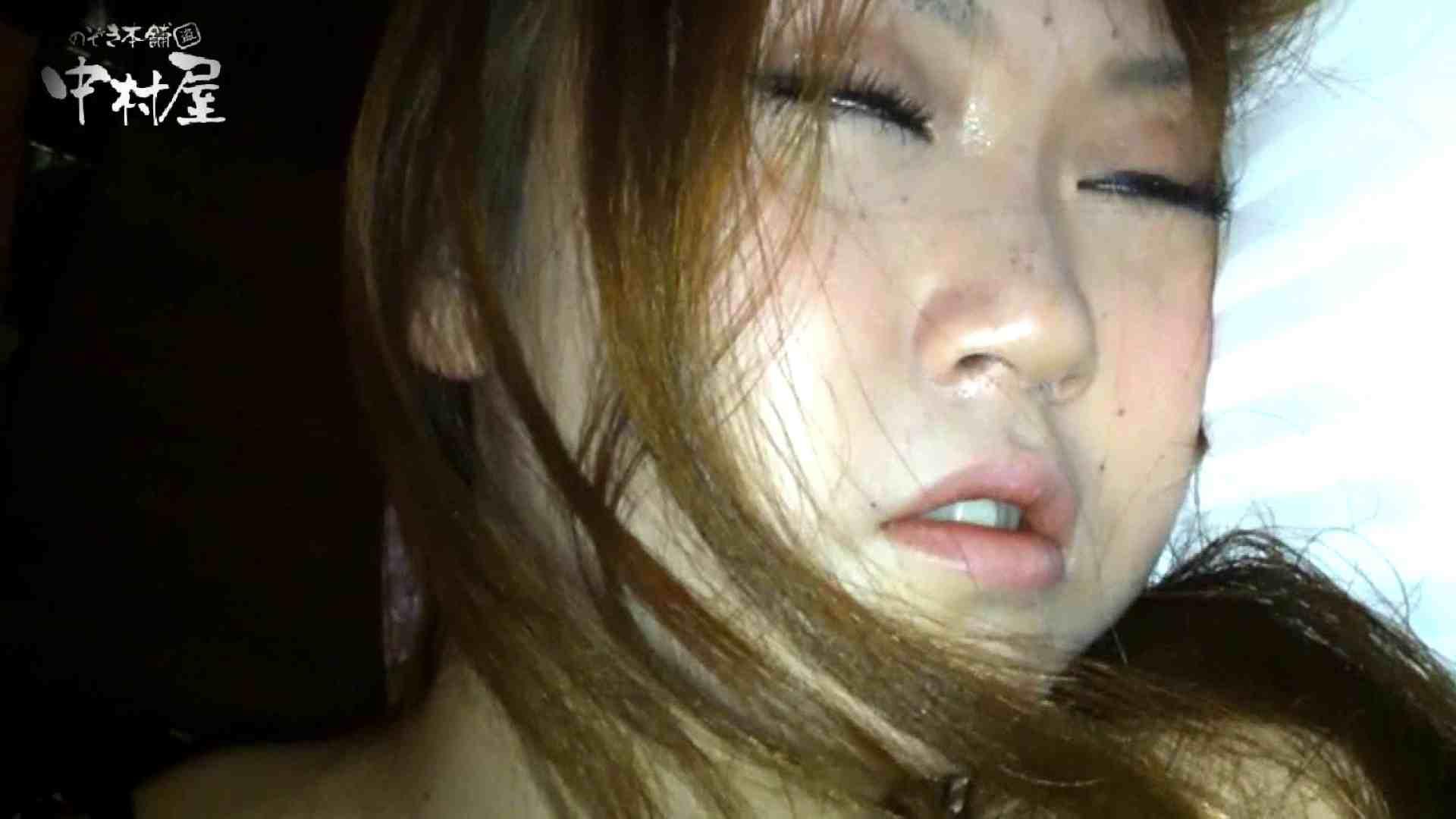 欲望 リアルドール Case.12 Sちゃん現役女子大生19歳 後編 女子大生丸裸 | 現役ギャル  99pic 52