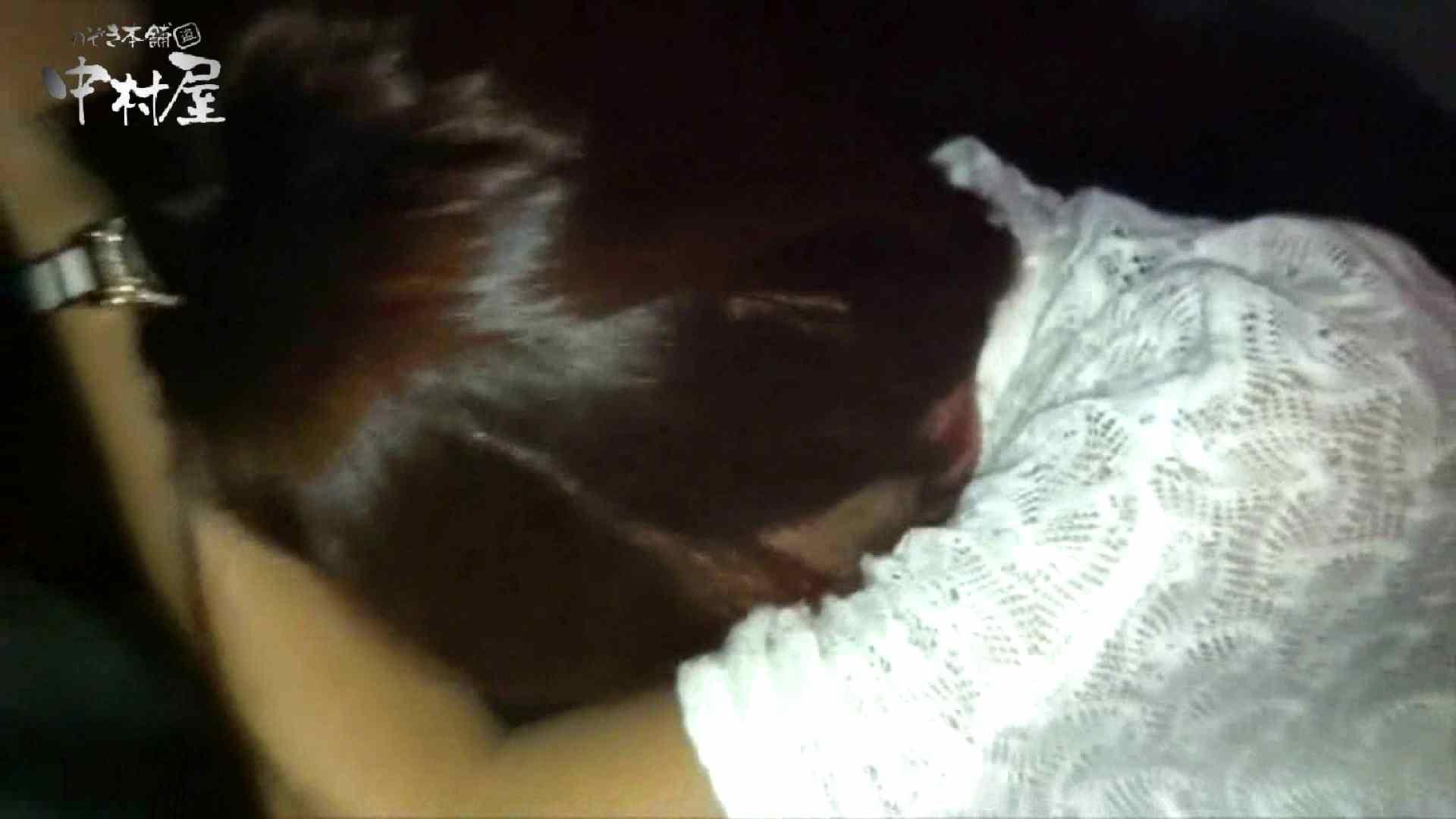 欲望 リアルドール Case.14 Yちゃん女子大生 二回目登場 現役ギャル AV動画キャプチャ 96pic 38
