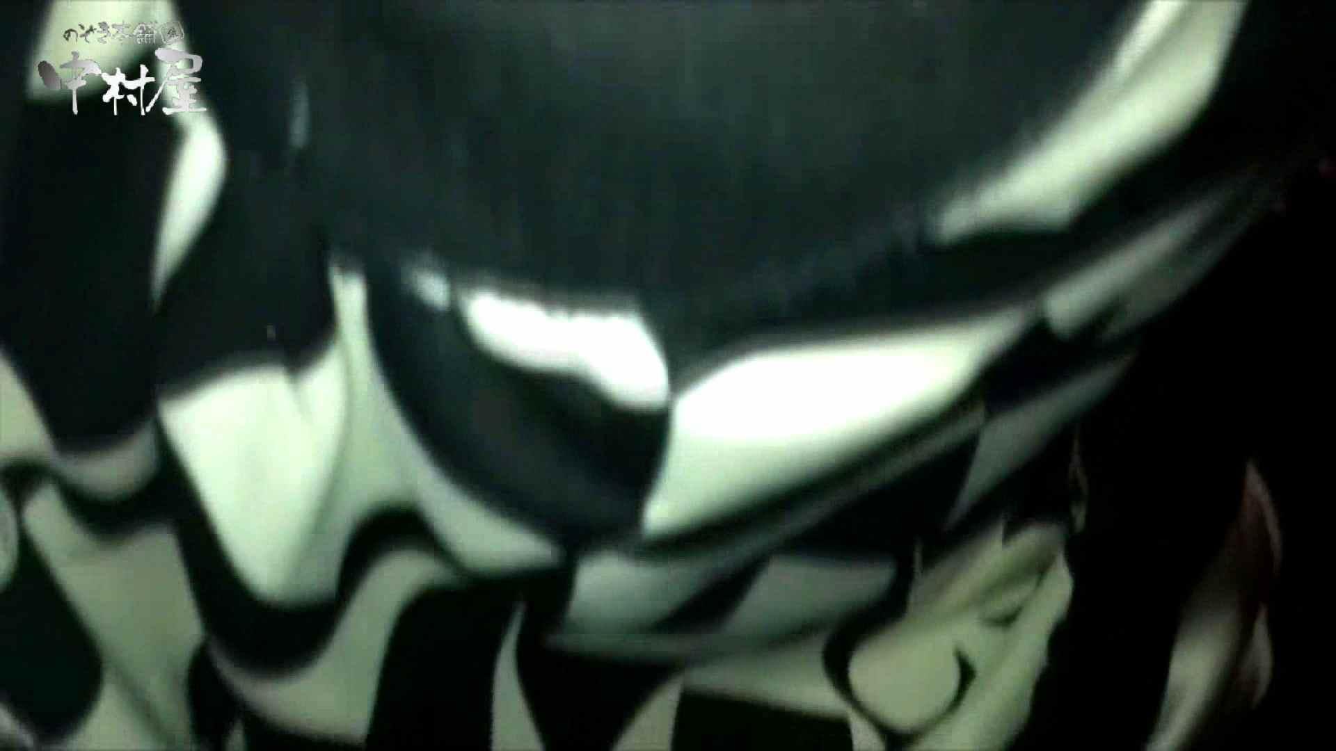欲望 リアルドール Case.14 Yちゃん女子大生 二回目登場 イタズラ  96pic 96
