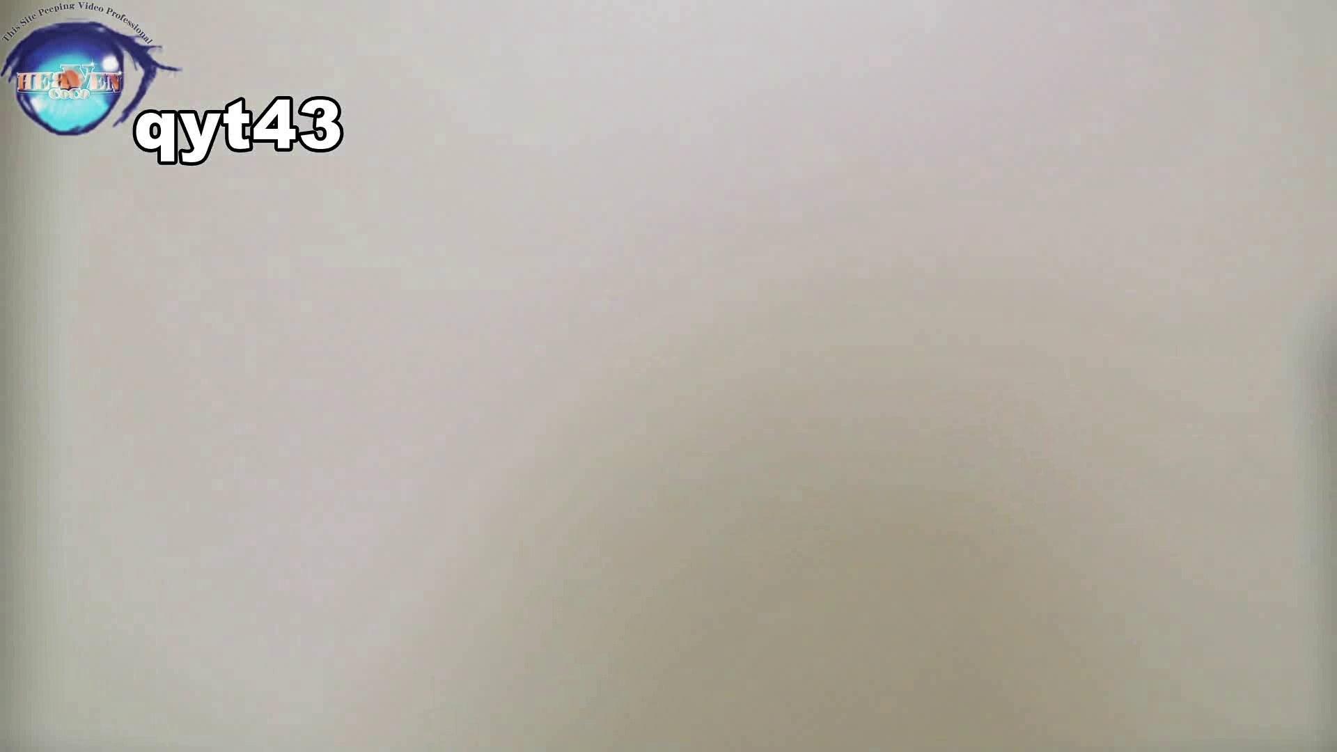 お銀さんの「洗面所突入レポート!!」 vol.43 ちょろっとさん 洗面所突入  76pic 12