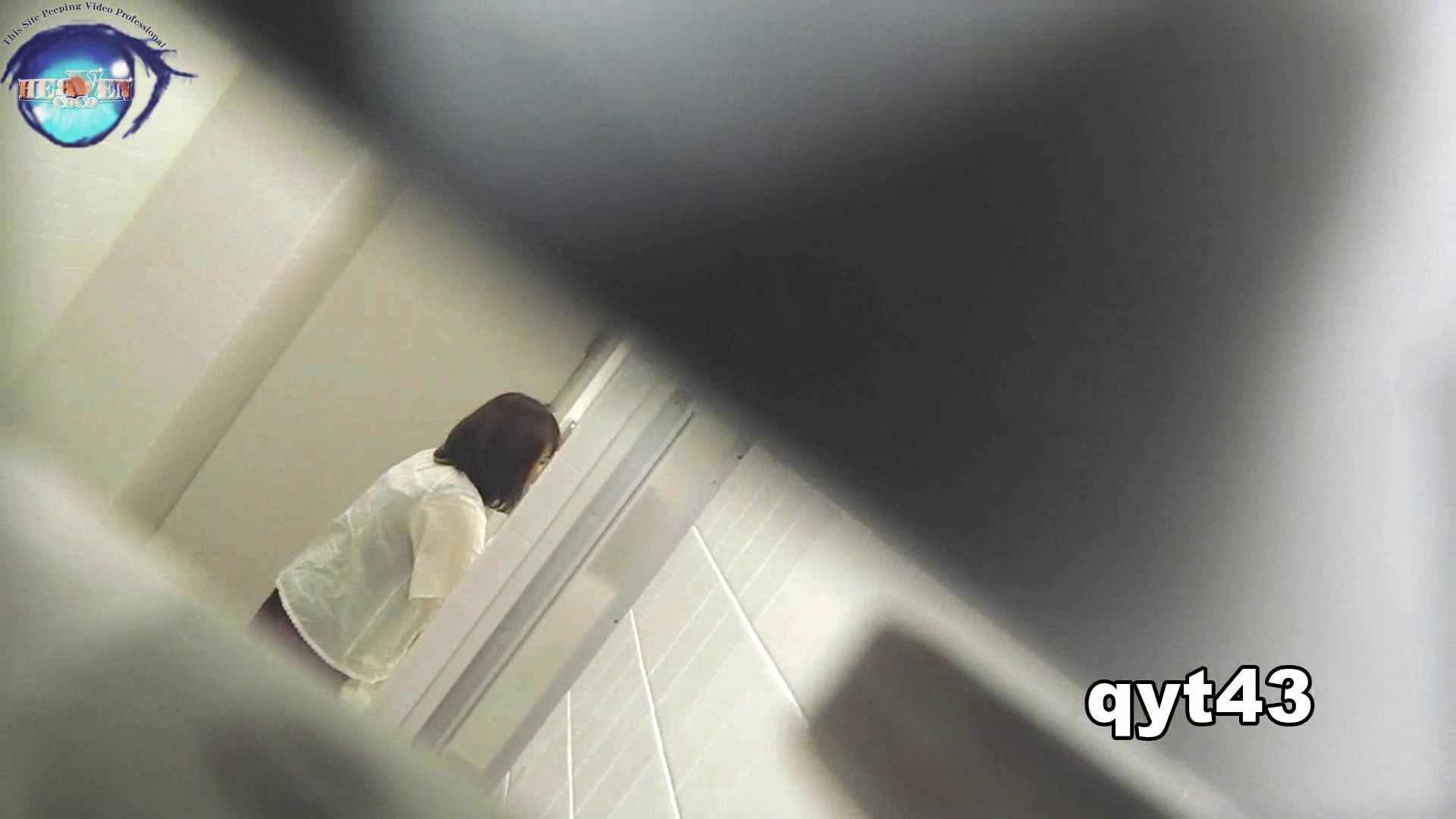 お銀さんの「洗面所突入レポート!!」 vol.43 ちょろっとさん 洗面所突入   美しいOLの裸体  76pic 13