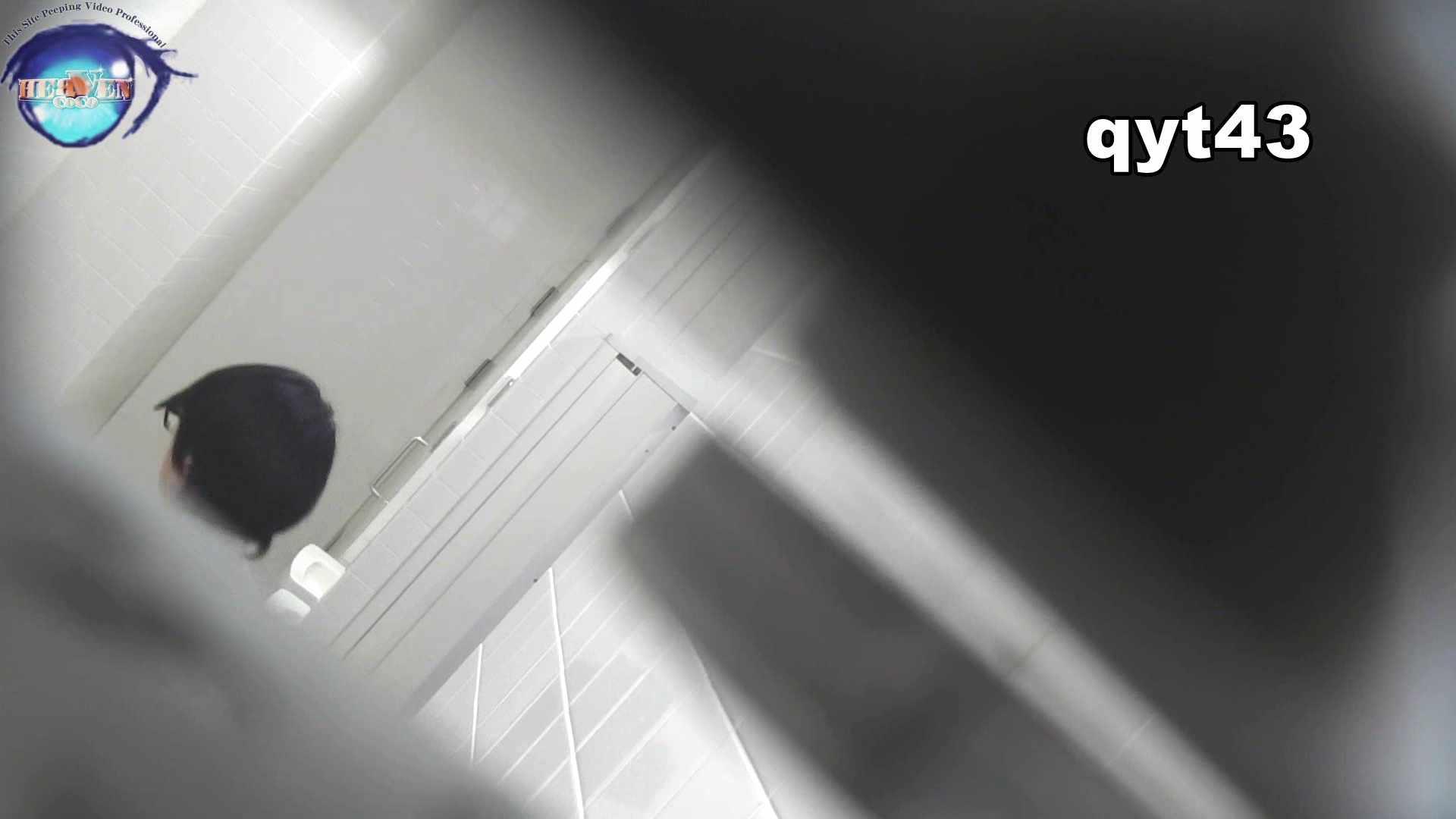 お銀さんの「洗面所突入レポート!!」 vol.43 ちょろっとさん 洗面所突入   美しいOLの裸体  76pic 31