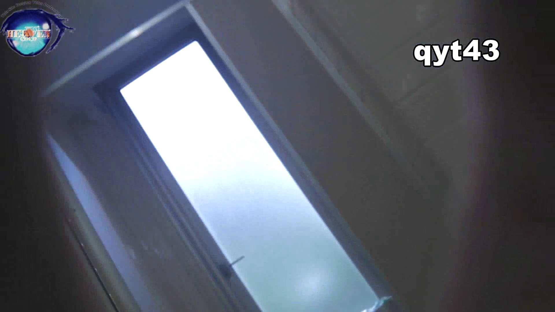 お銀さんの「洗面所突入レポート!!」 vol.43 ちょろっとさん 洗面所突入   美しいOLの裸体  76pic 37