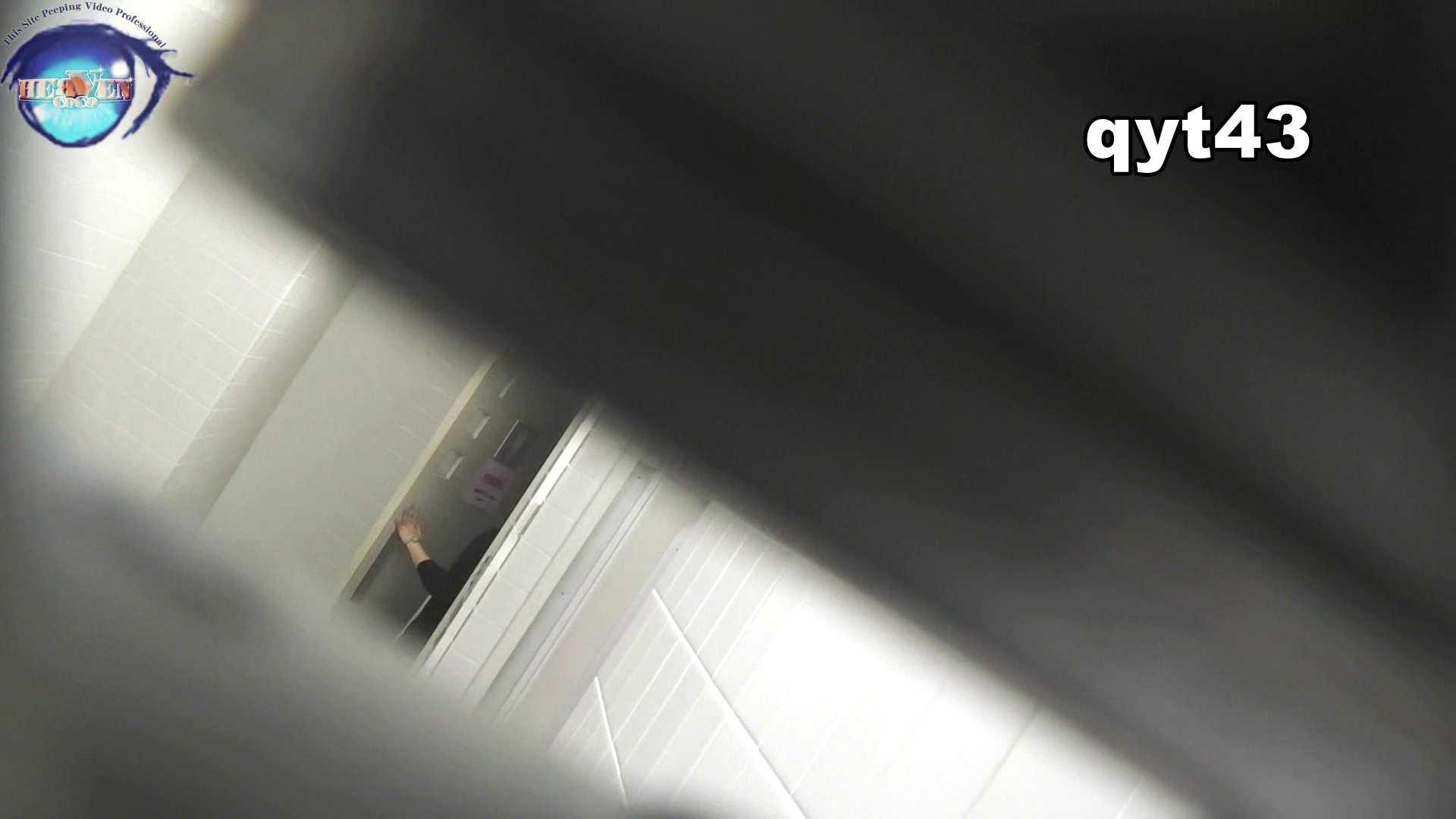 お銀さんの「洗面所突入レポート!!」 vol.43 ちょろっとさん 洗面所突入  76pic 40