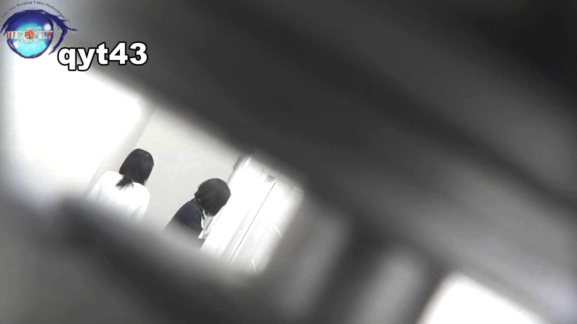 お銀さんの「洗面所突入レポート!!」 vol.43 ちょろっとさん 洗面所突入  76pic 42
