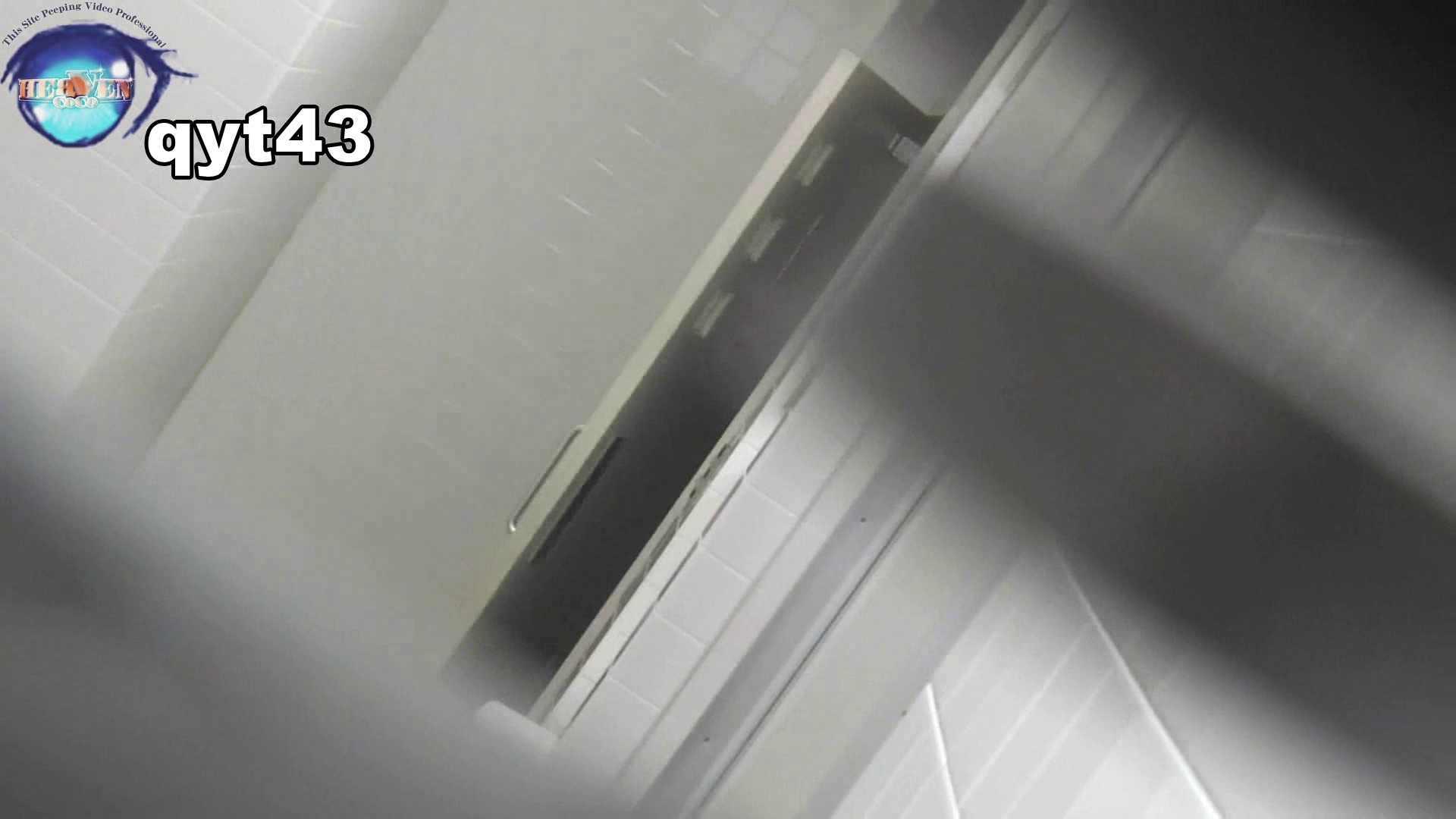 お銀さんの「洗面所突入レポート!!」 vol.43 ちょろっとさん 洗面所突入  76pic 46