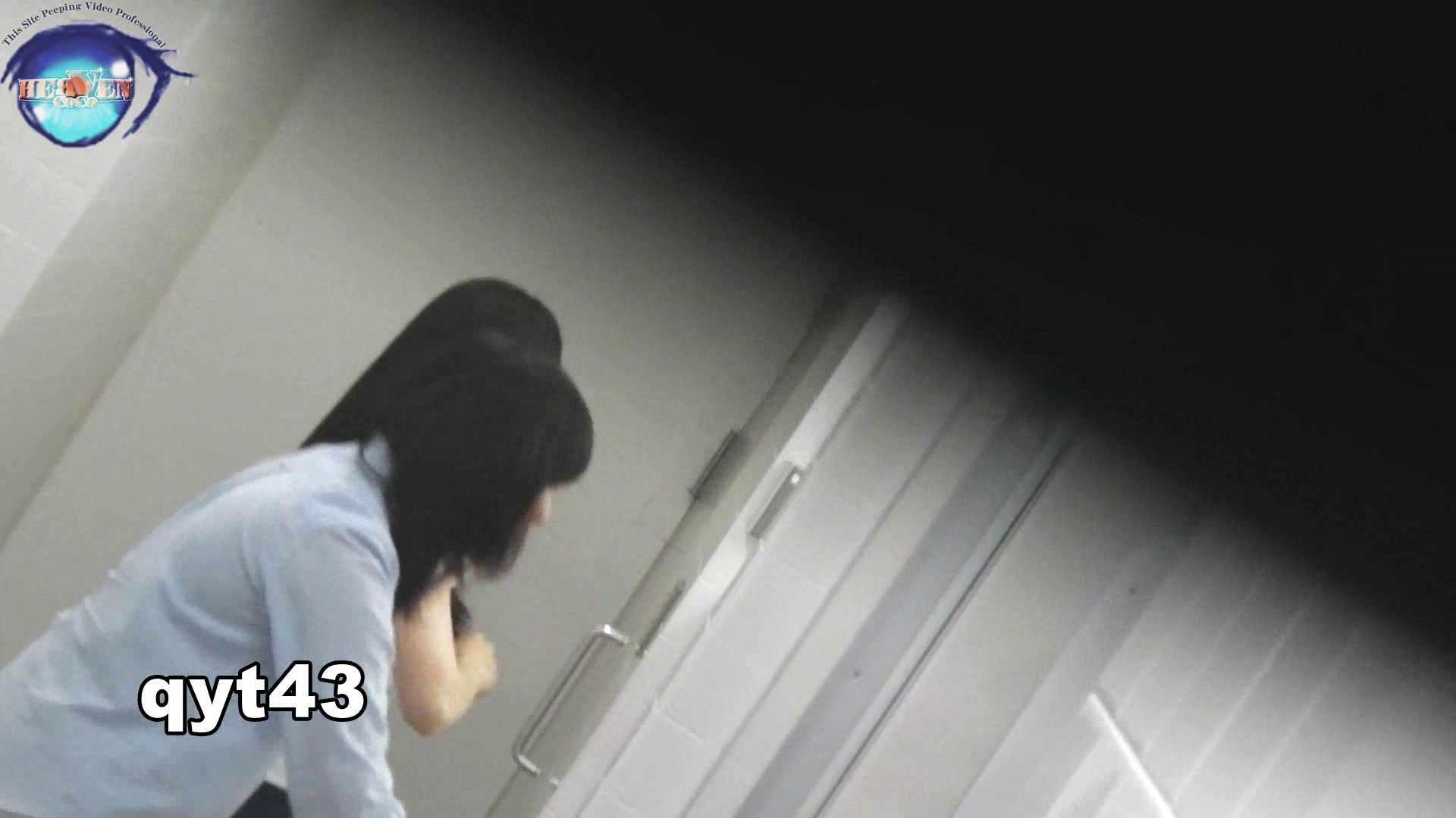 お銀さんの「洗面所突入レポート!!」 vol.43 ちょろっとさん 洗面所突入   美しいOLの裸体  76pic 55