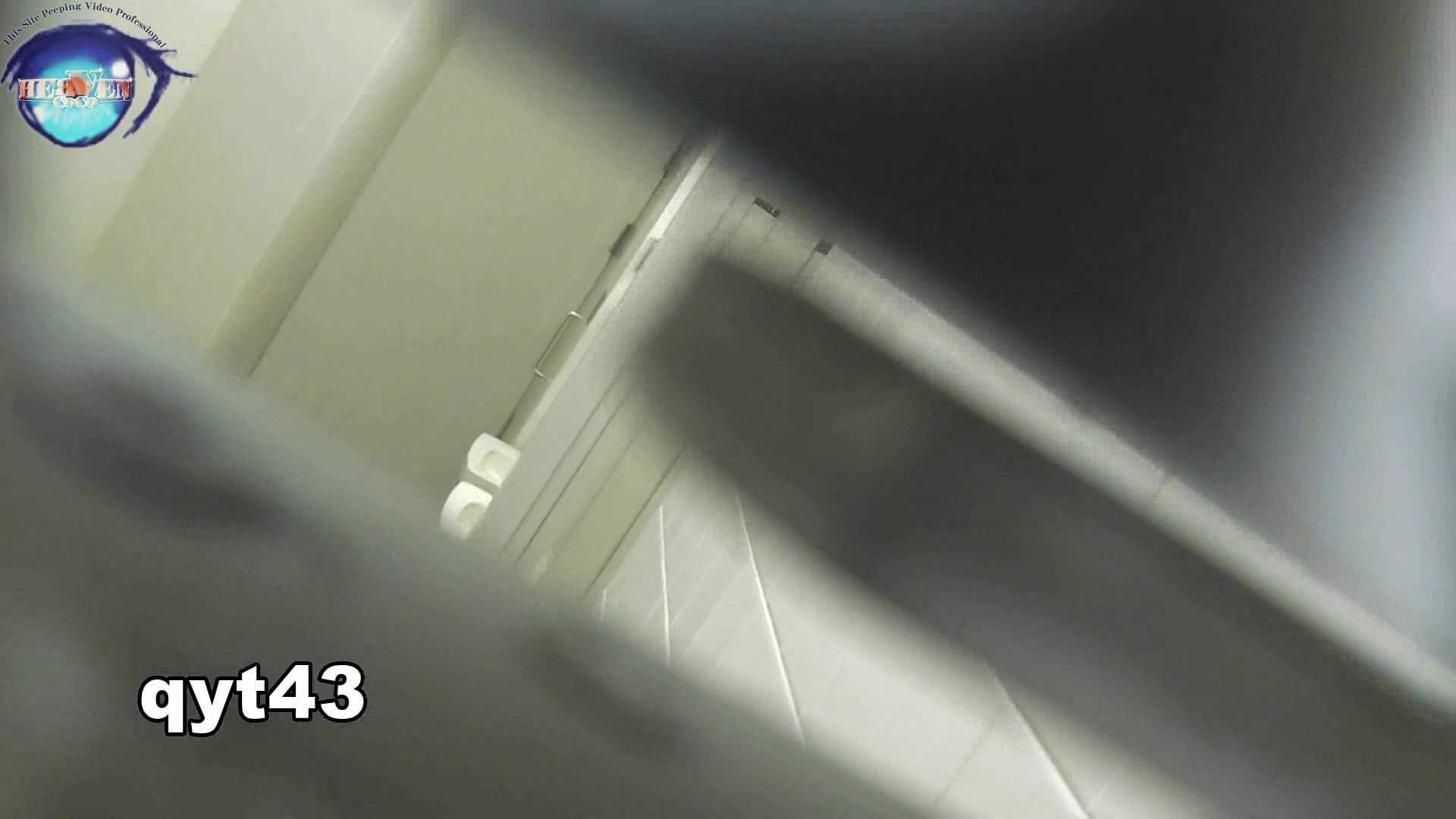 お銀さんの「洗面所突入レポート!!」 vol.43 ちょろっとさん 洗面所突入   美しいOLの裸体  76pic 67