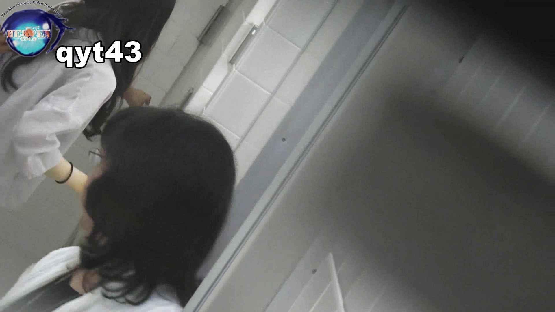 お銀さんの「洗面所突入レポート!!」 vol.43 ちょろっとさん 洗面所突入  76pic 72