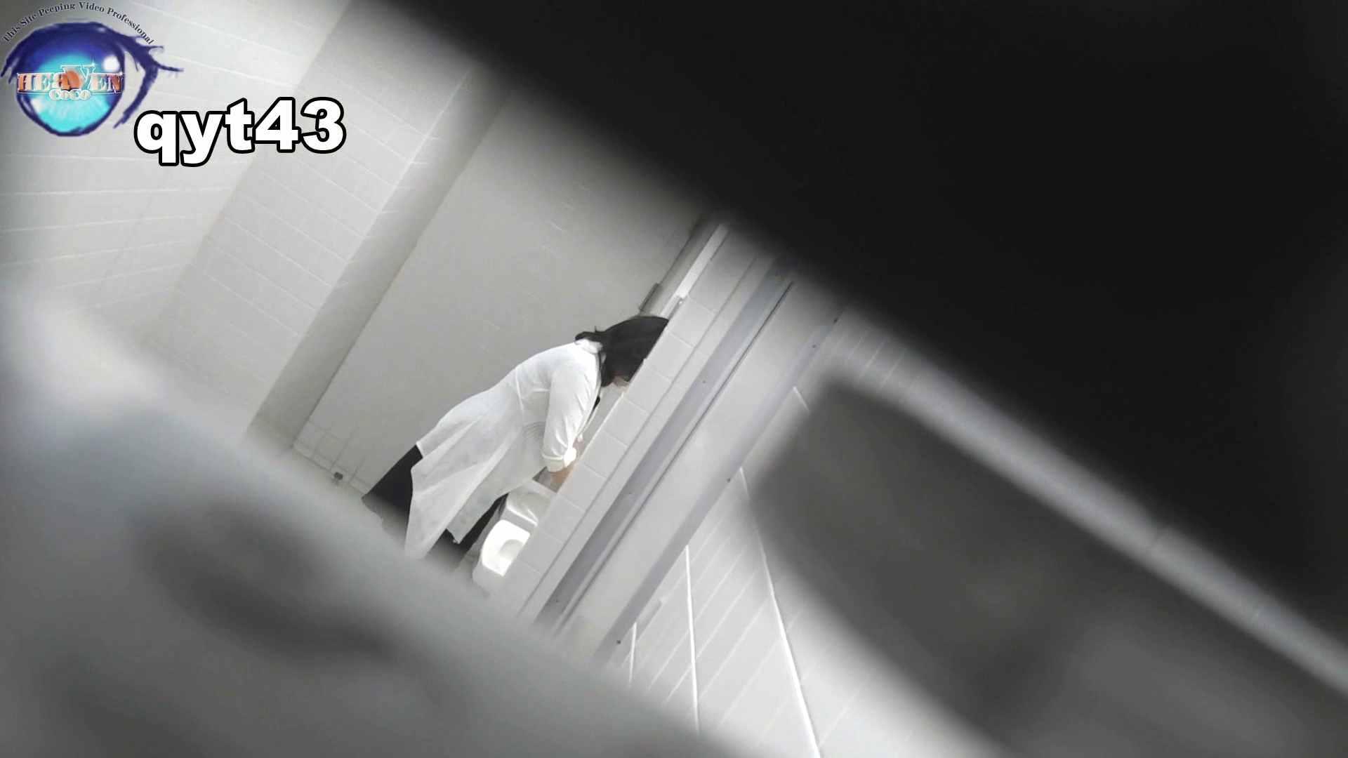 お銀さんの「洗面所突入レポート!!」 vol.43 ちょろっとさん 洗面所突入   美しいOLの裸体  76pic 73