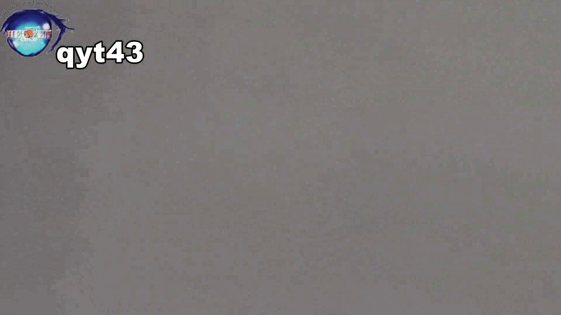 お銀さんの「洗面所突入レポート!!」 vol.43 ちょろっとさん 洗面所突入  76pic 76
