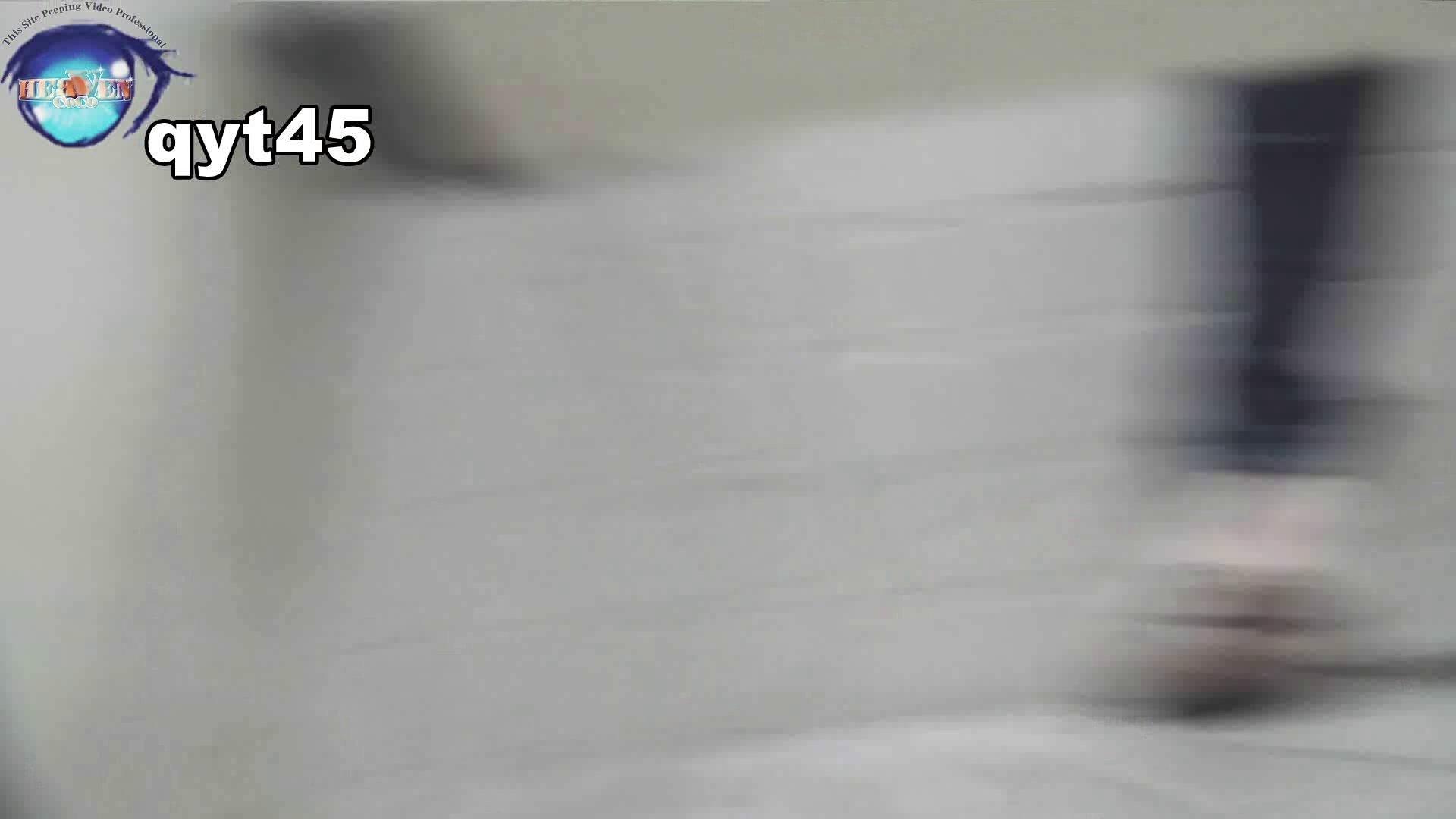 お銀さんの「洗面所突入レポート!!」 vol.45 枝分かれ清楚さん 洗面所突入  80pic 6