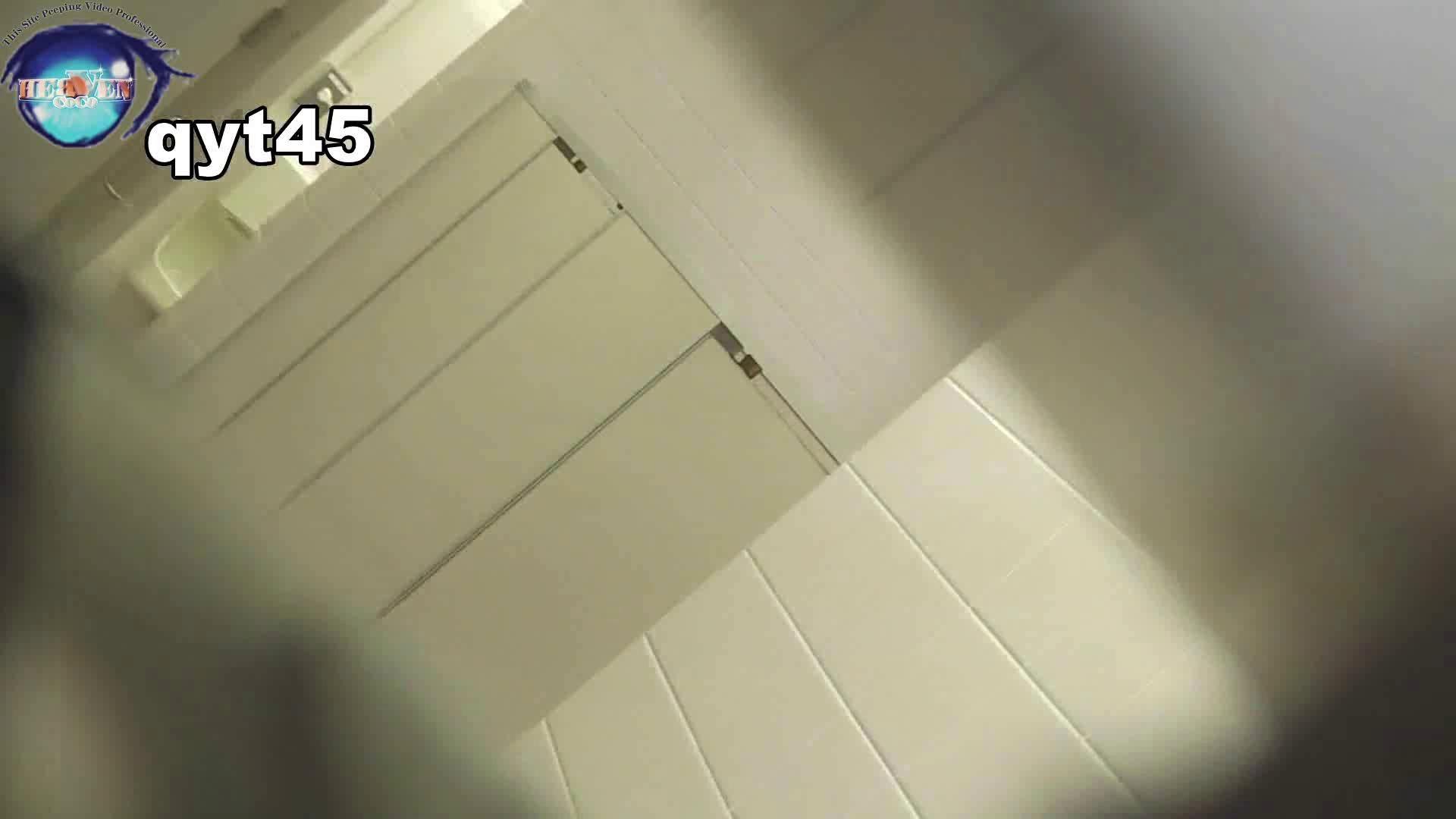 お銀さんの「洗面所突入レポート!!」 vol.45 枝分かれ清楚さん 洗面所突入  80pic 8