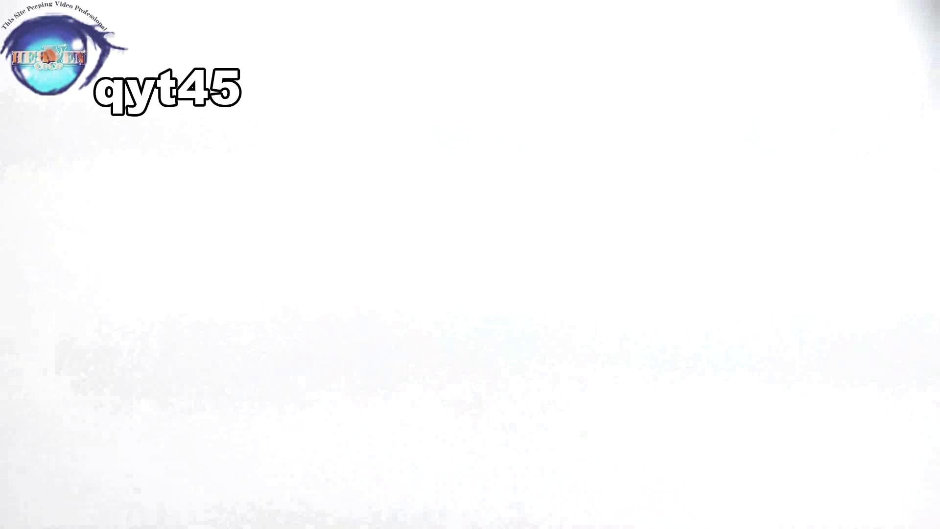 お銀さんの「洗面所突入レポート!!」 vol.45 枝分かれ清楚さん 洗面所突入   美しいOLの裸体  80pic 13