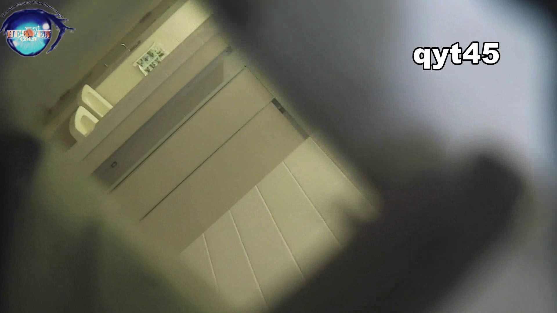 お銀さんの「洗面所突入レポート!!」 vol.45 枝分かれ清楚さん 洗面所突入 | 美しいOLの裸体  80pic 31
