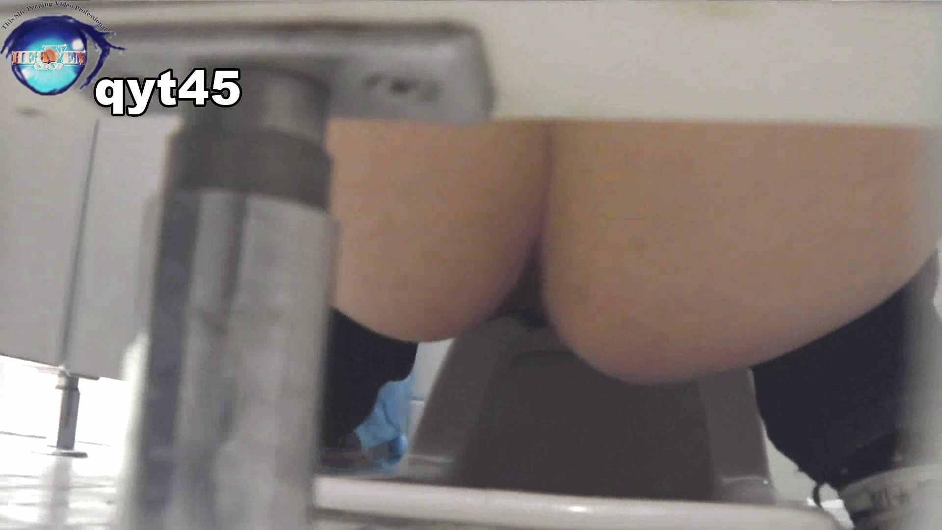 お銀さんの「洗面所突入レポート!!」 vol.45 枝分かれ清楚さん 洗面所突入 | 美しいOLの裸体  80pic 41