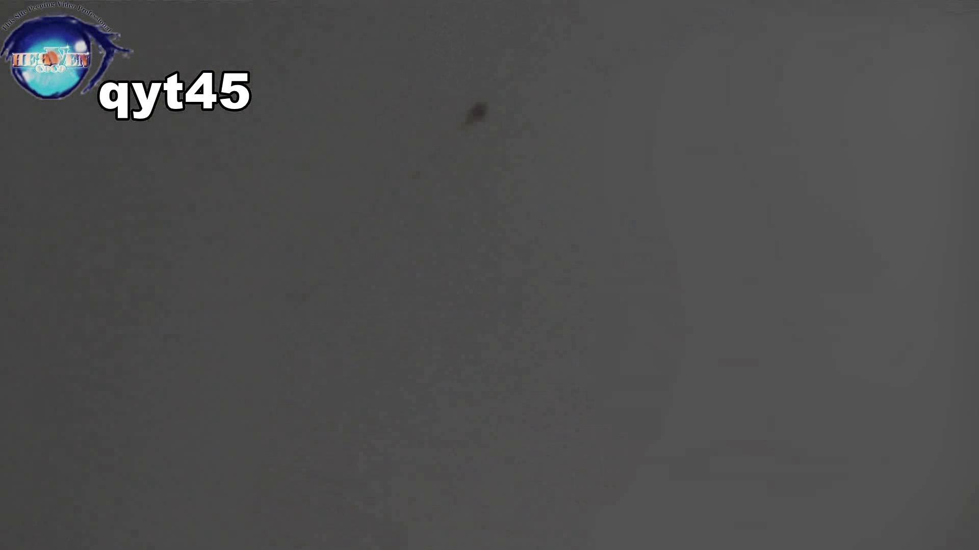 お銀さんの「洗面所突入レポート!!」 vol.45 枝分かれ清楚さん 洗面所突入  80pic 46