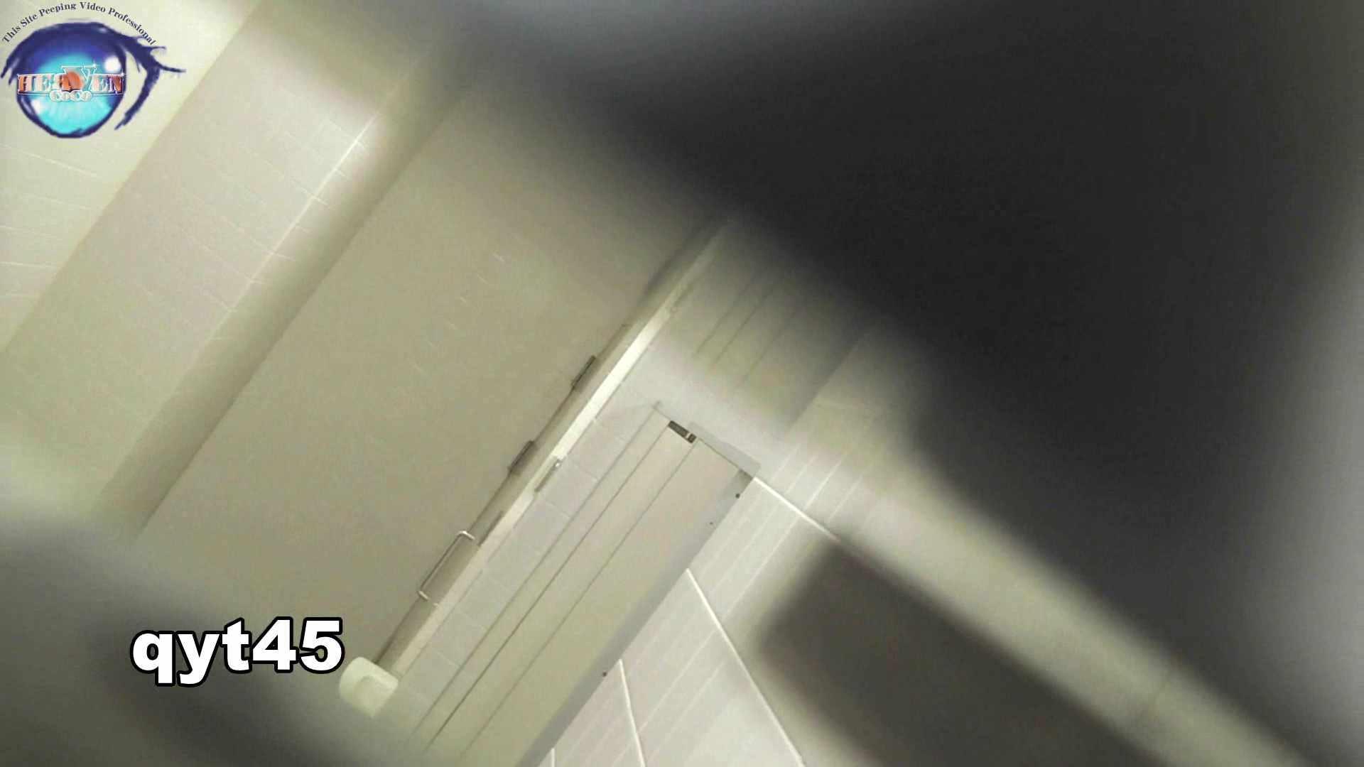 お銀さんの「洗面所突入レポート!!」 vol.45 枝分かれ清楚さん 洗面所突入   美しいOLの裸体  80pic 73