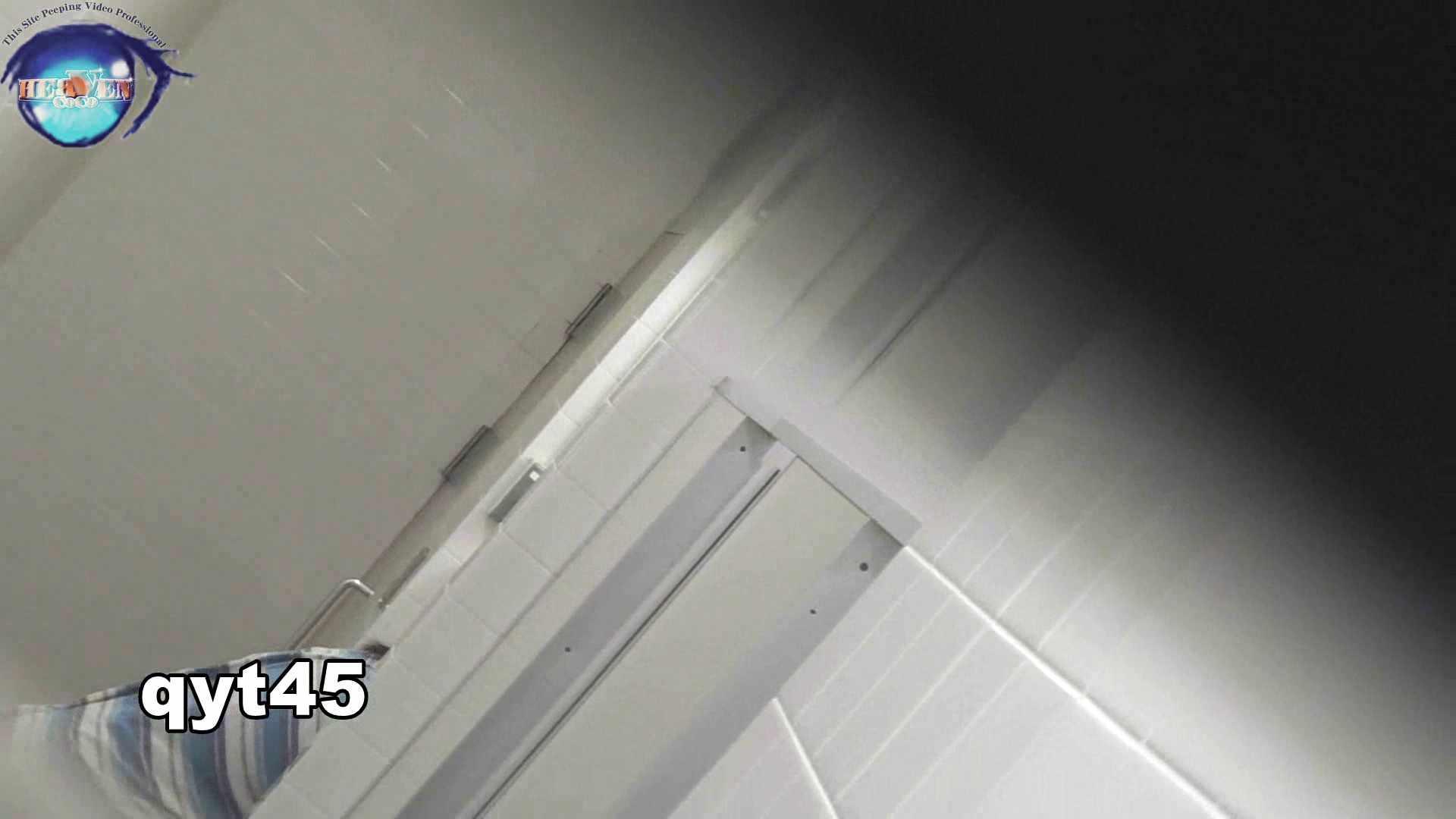 お銀さんの「洗面所突入レポート!!」 vol.45 枝分かれ清楚さん 洗面所突入 | 美しいOLの裸体  80pic 75