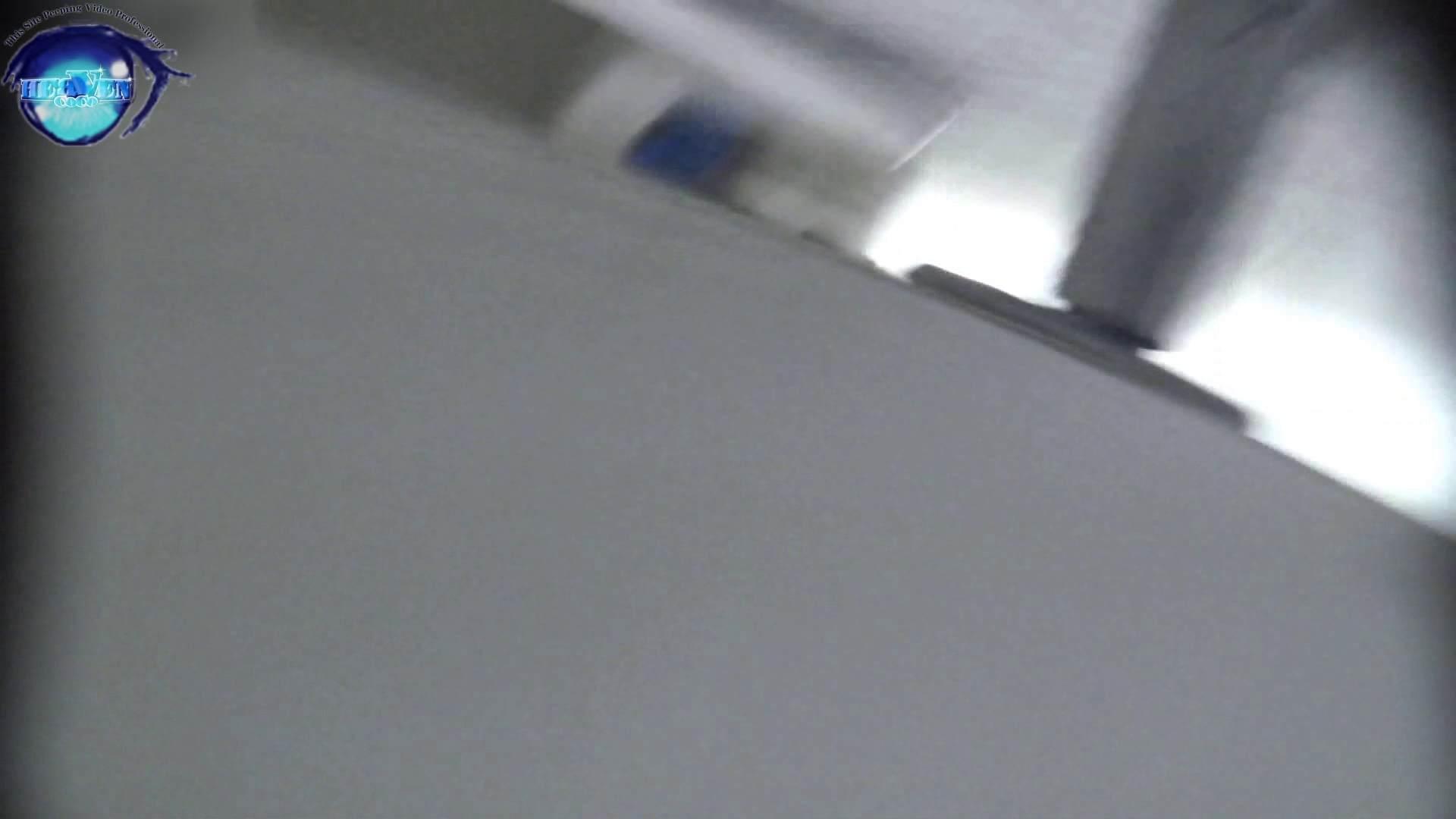 お銀さんの「洗面所突入レポート!!」 vol.50 特別編 前編 洗面所突入 | 美しいOLの裸体  70pic 13