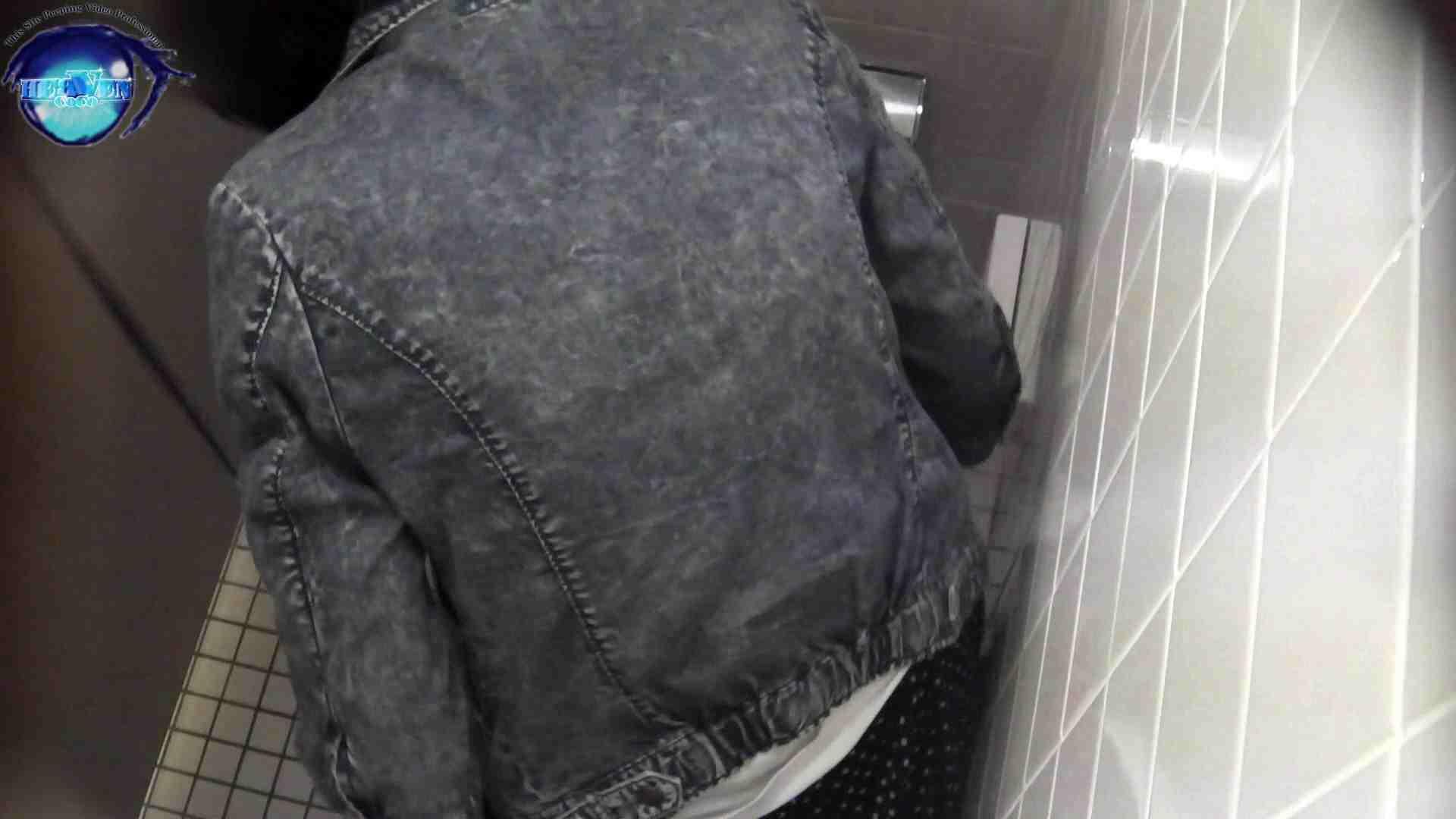 お銀さんの「洗面所突入レポート!!」 vol.50 特別編 前編 洗面所突入  70pic 32