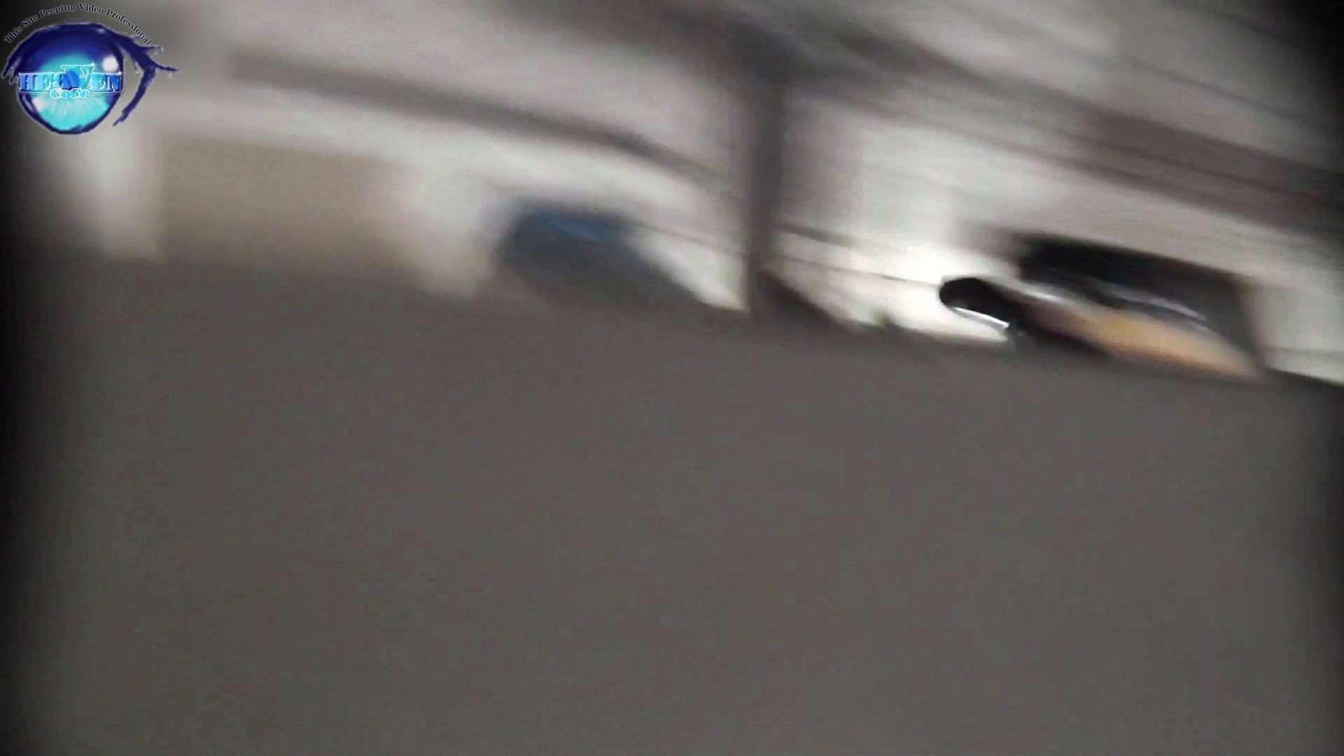 お銀さんの「洗面所突入レポート!!」 vol.50 特別編 前編 洗面所突入 | 美しいOLの裸体  70pic 53