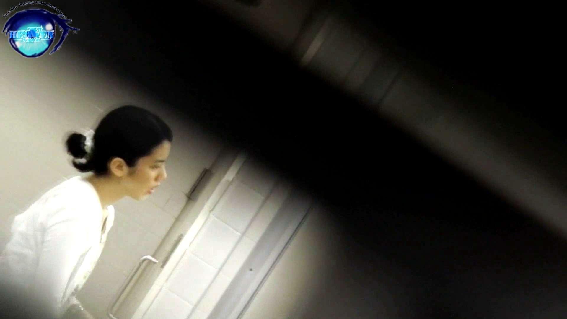 お銀さんの「洗面所突入レポート!!」 vol.52 高値更新!EUで育った日本人 前編 美しいOLの裸体  74pic 14