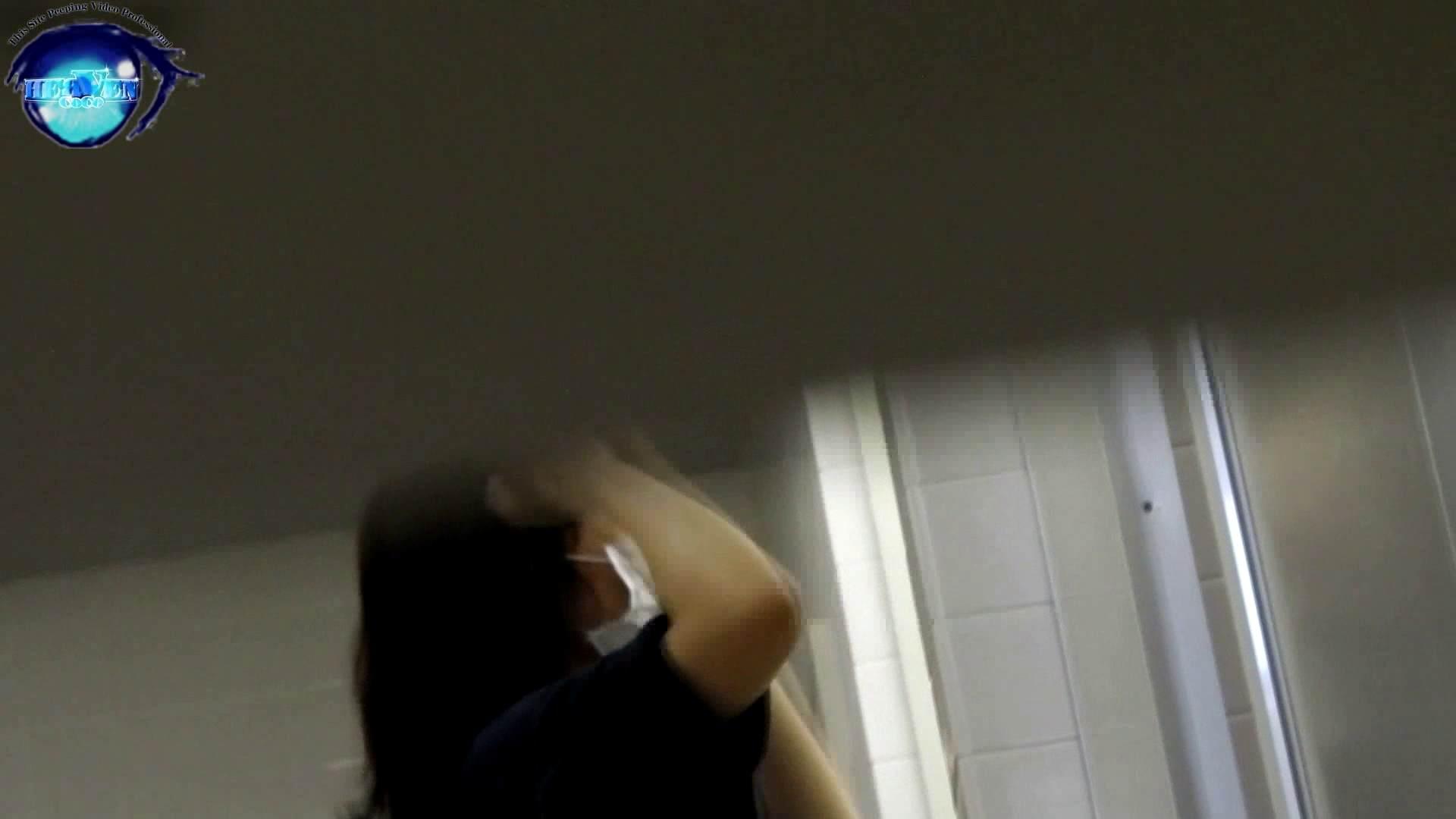 お銀さんの「洗面所突入レポート!!」 vol.52 高値更新!EUで育った日本人 前編 美しいOLの裸体  74pic 50