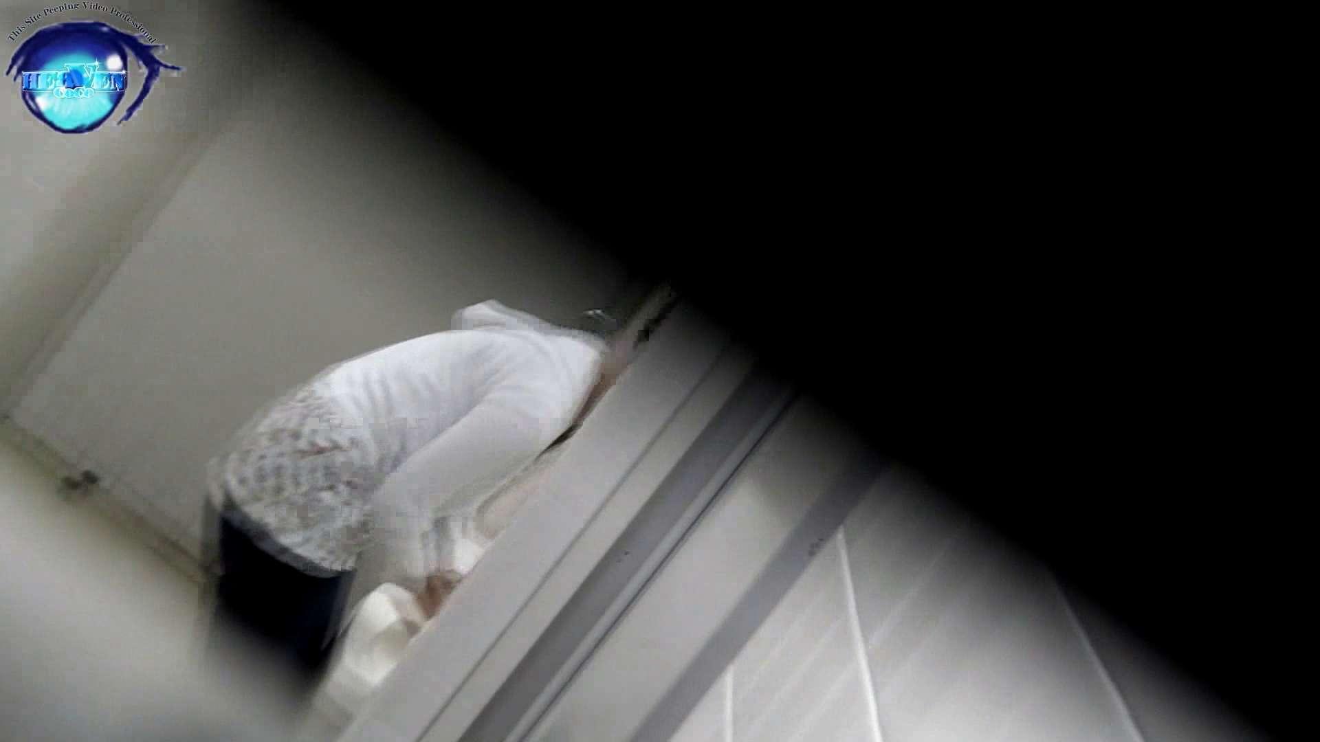 お銀さんの「洗面所突入レポート!!」 vol.52 高値更新!EUで育った日本人 前編 美しいOLの裸体   洗面所突入  74pic 67