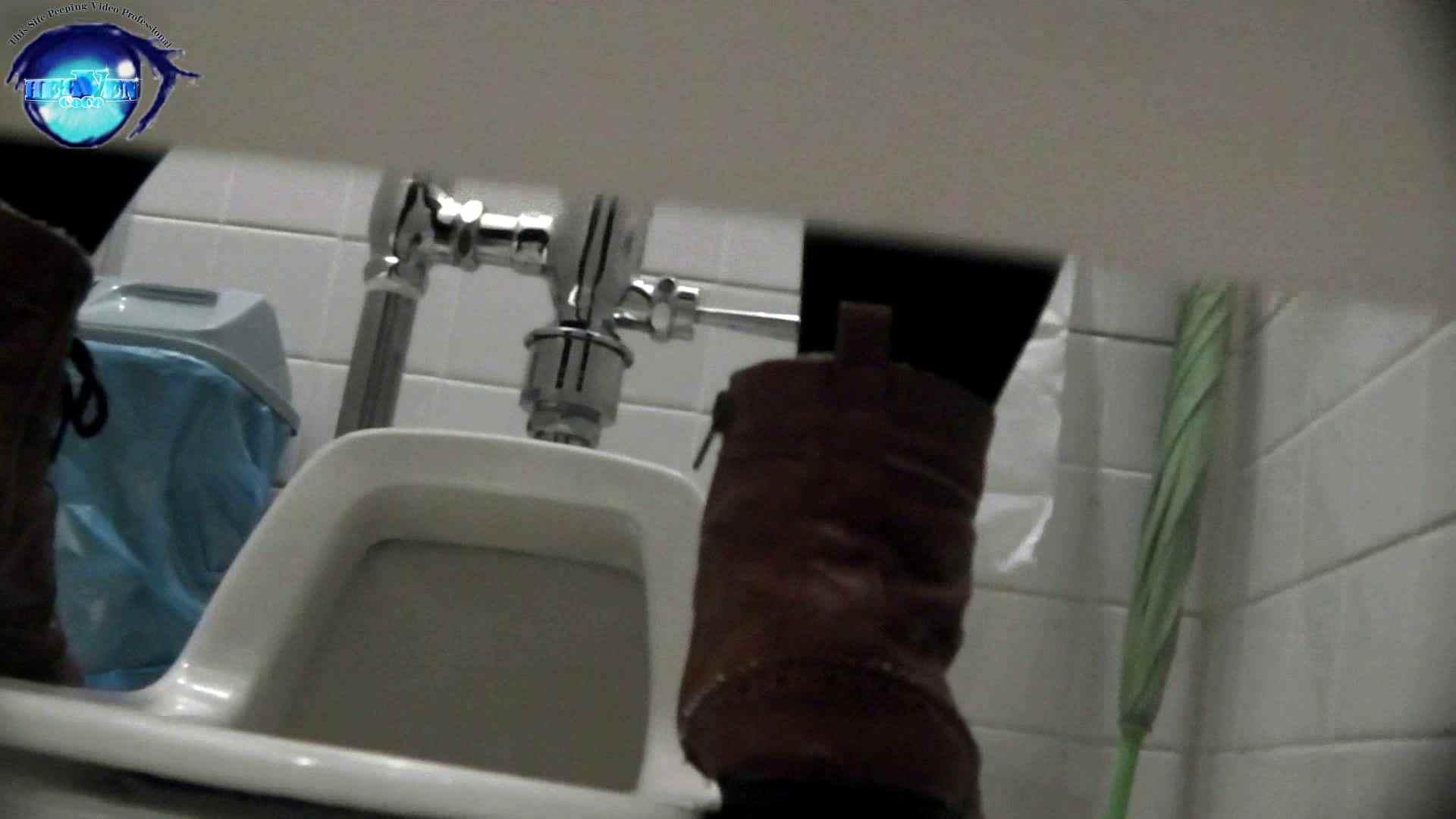 お銀さんの「洗面所突入レポート!!」 vol.53 冬到来!美女も到来!後編 美しいOLの裸体 ヌード画像 70pic 47