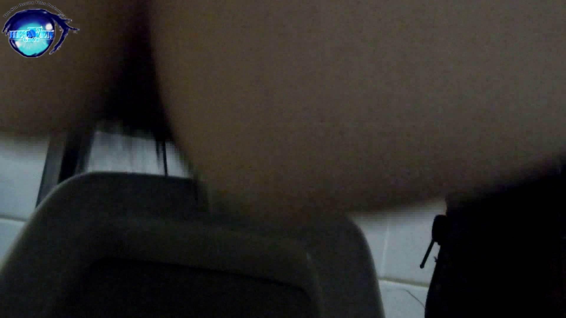 お銀さんの「洗面所突入レポート!!」 vol.53 冬到来!美女も到来!後編 美しいOLの裸体 ヌード画像 70pic 59