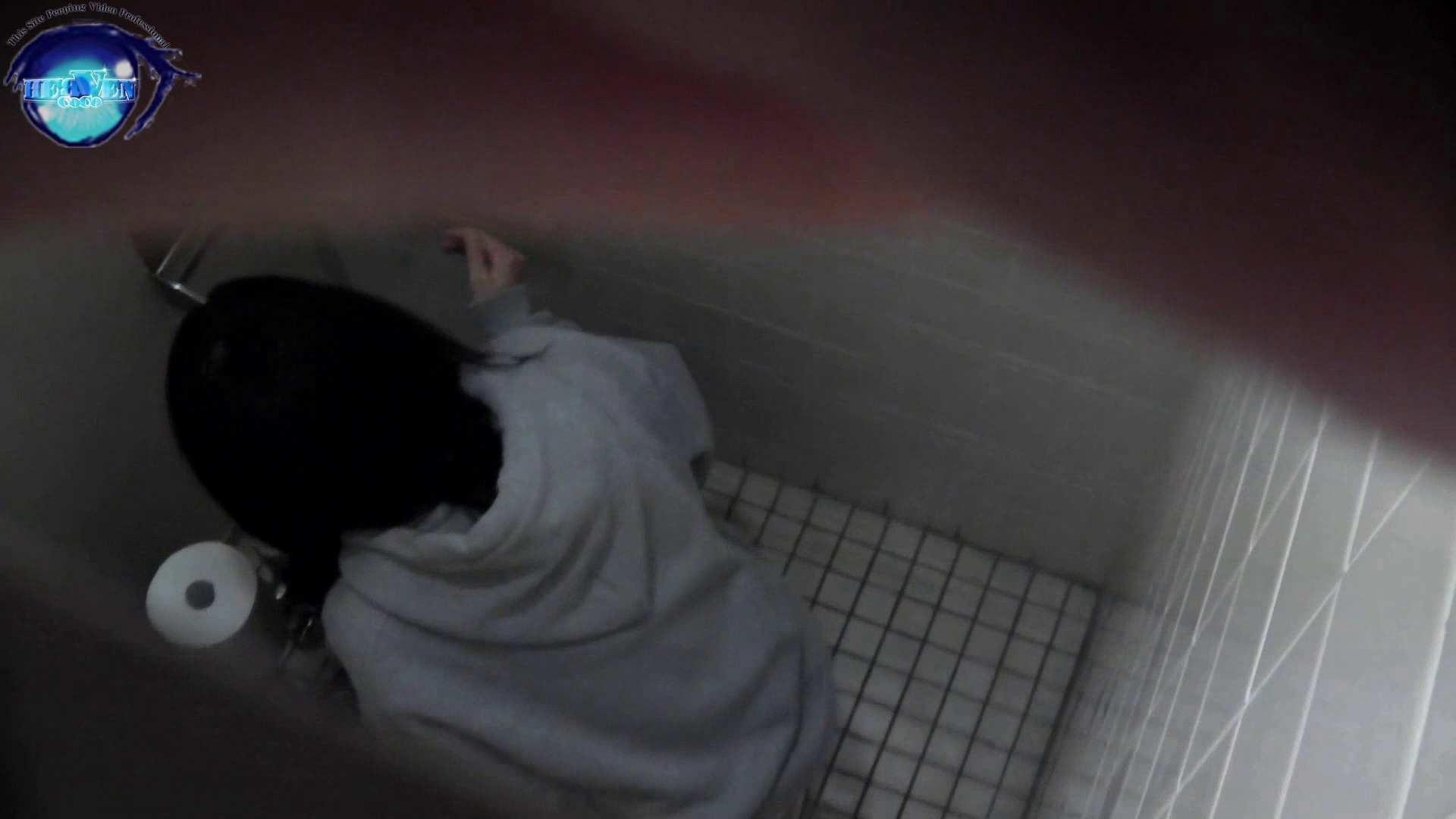 お銀さん vol.59 ピンチ!!「鏡の前で祈る女性」にばれる危機 後編 美しいOLの裸体 | 0  79pic 21