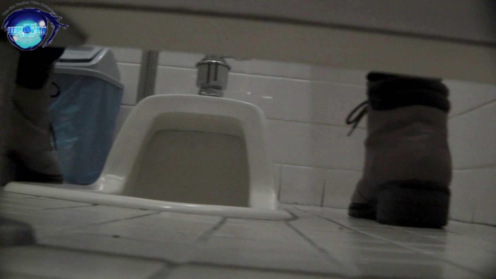 お銀さん vol.59 ピンチ!!「鏡の前で祈る女性」にばれる危機 後編 美しいOLの裸体 | 0  79pic 37