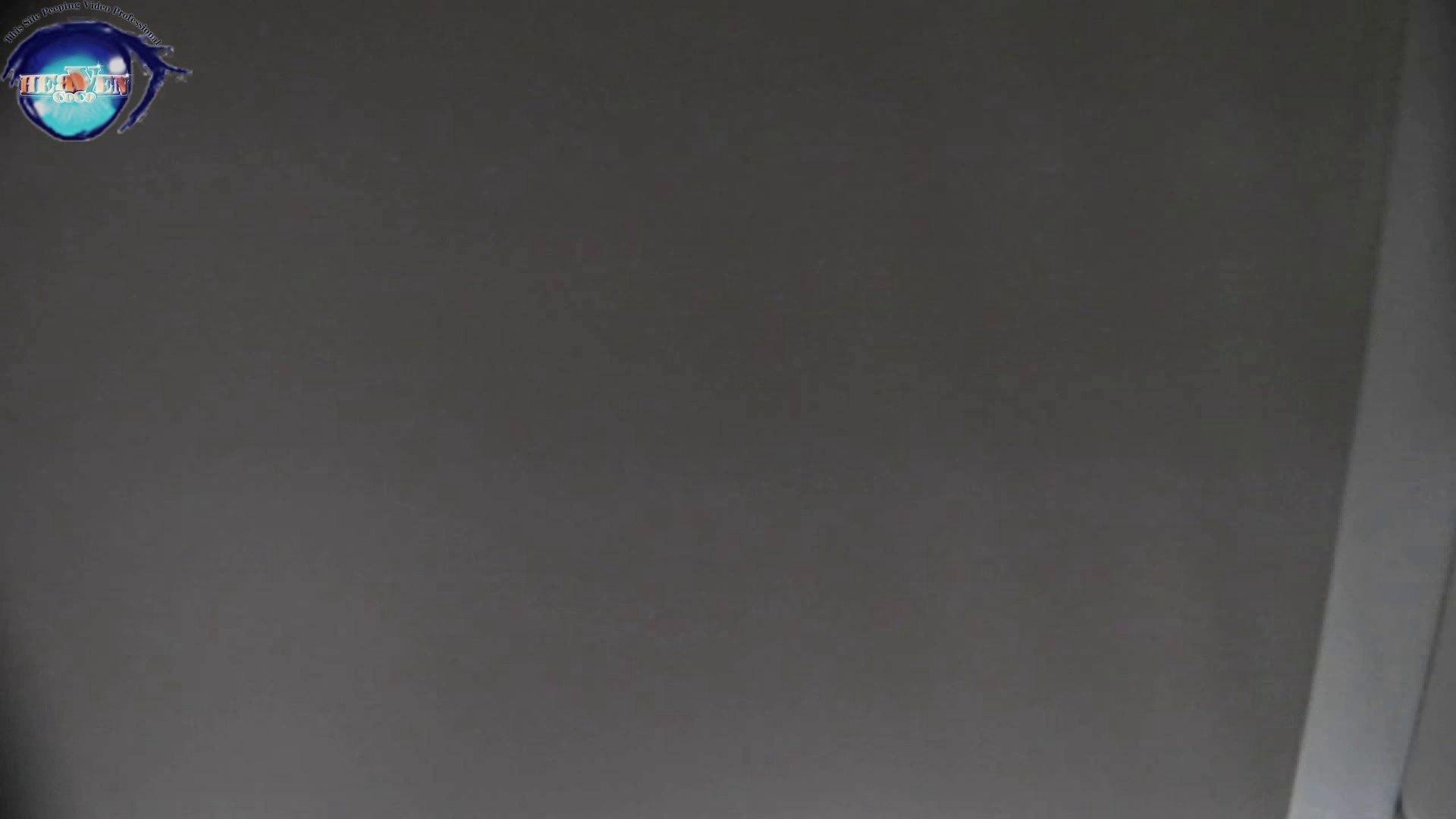 お銀さんの洗面所突入レポート!!vol.63 あれ?チラっチラって。気づいてます?後編 美しいOLの裸体 ワレメ無修正動画無料 71pic 2