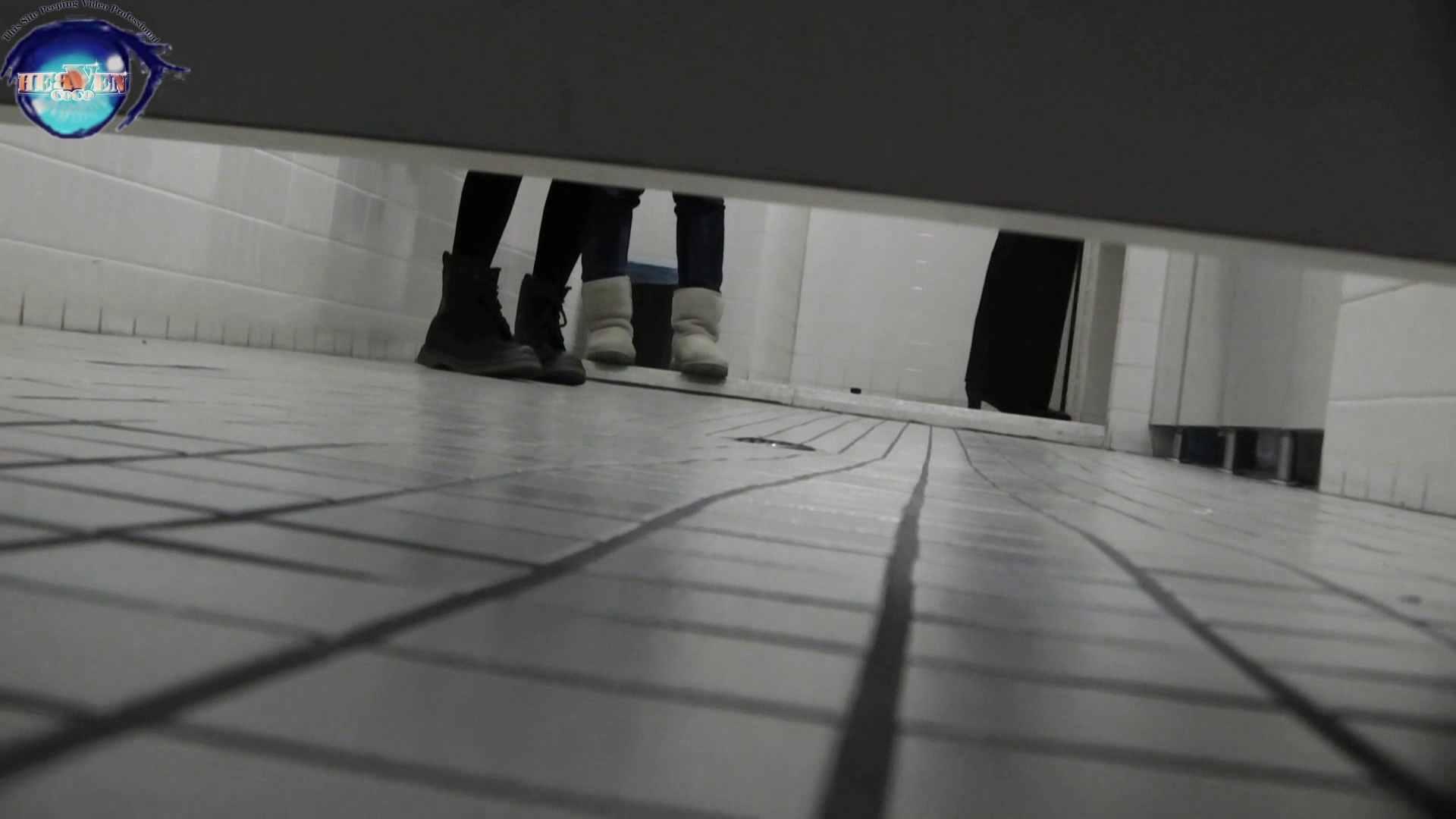 お銀さんの「洗面所突入レポート!!」 vol.65 美女を撮るためにみんなの前に割り込む!!前編 洗面所突入 | 美女丸裸  96pic 4