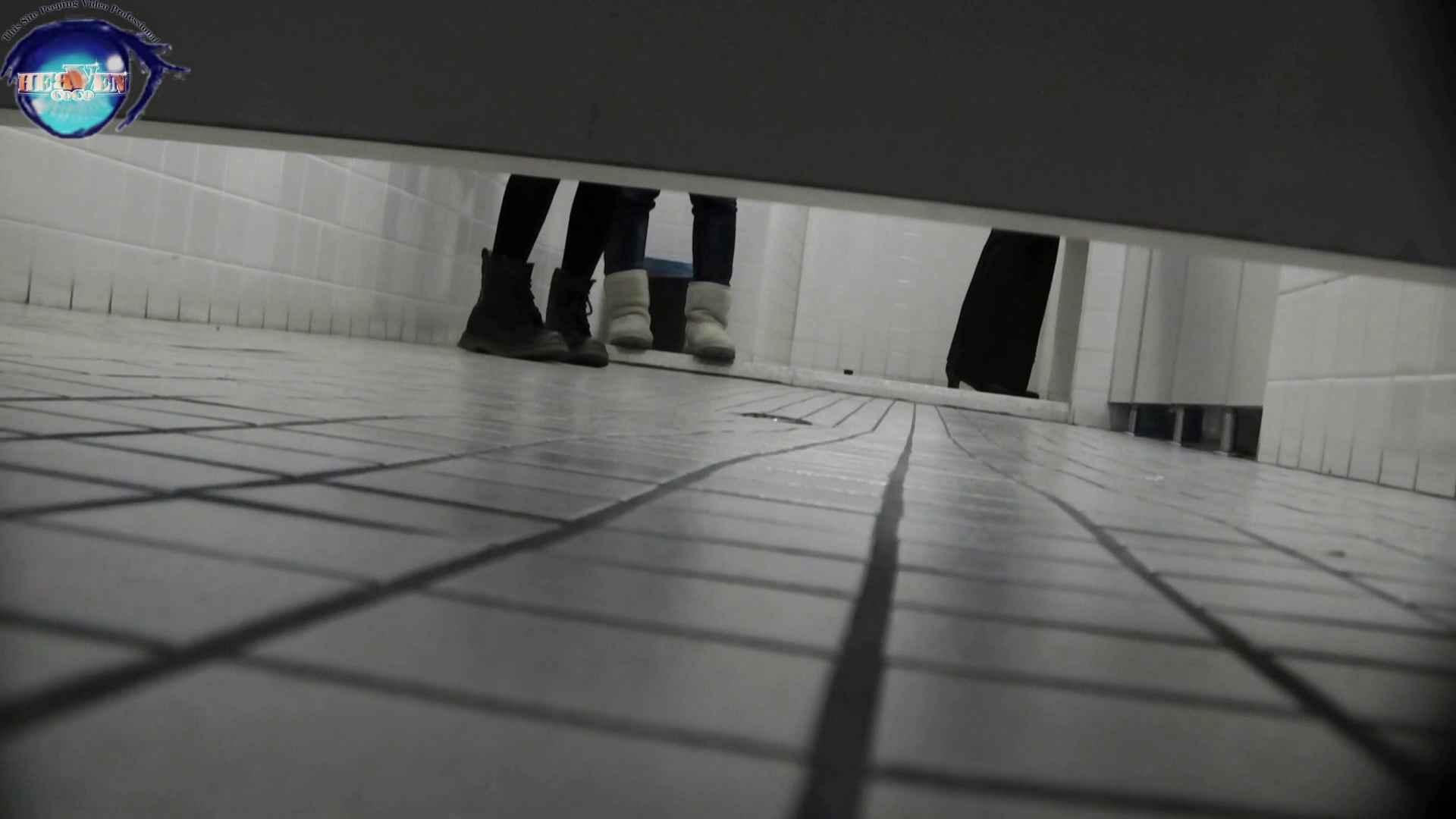 お銀さんの「洗面所突入レポート!!」 vol.65 美女を撮るためにみんなの前に割り込む!!前編 美しいOLの裸体 おまんこ無修正動画無料 96pic 14