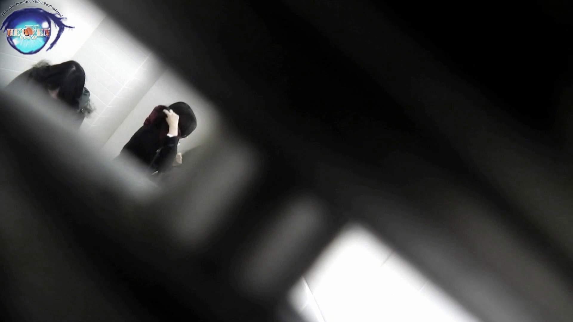 お銀さんの「洗面所突入レポート!!」 vol.65 美女を撮るためにみんなの前に割り込む!!前編 美しいOLの裸体 おまんこ無修正動画無料 96pic 29