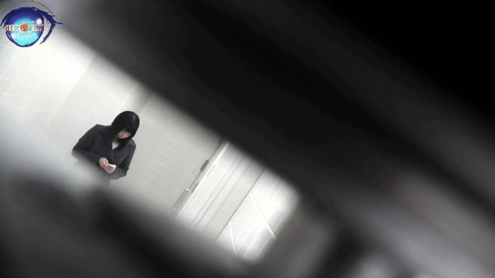 お銀さんの「洗面所突入レポート!!」 vol.65 美女を撮るためにみんなの前に割り込む!!前編 美しいOLの裸体 おまんこ無修正動画無料 96pic 44