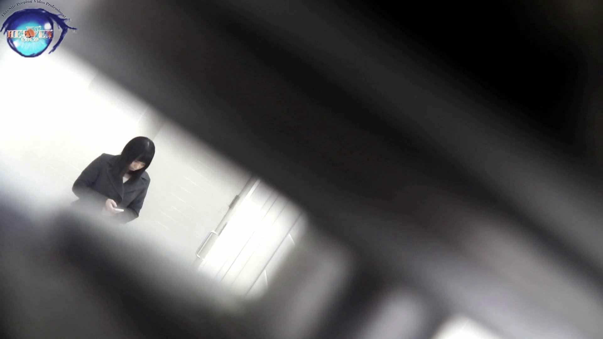 お銀さんの「洗面所突入レポート!!」 vol.65 美女を撮るためにみんなの前に割り込む!!前編 美しいOLの裸体 おまんこ無修正動画無料 96pic 47