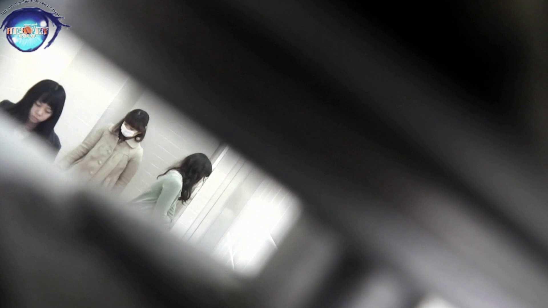 お銀さんの「洗面所突入レポート!!」 vol.65 美女を撮るためにみんなの前に割り込む!!前編 美しいOLの裸体 おまんこ無修正動画無料 96pic 50